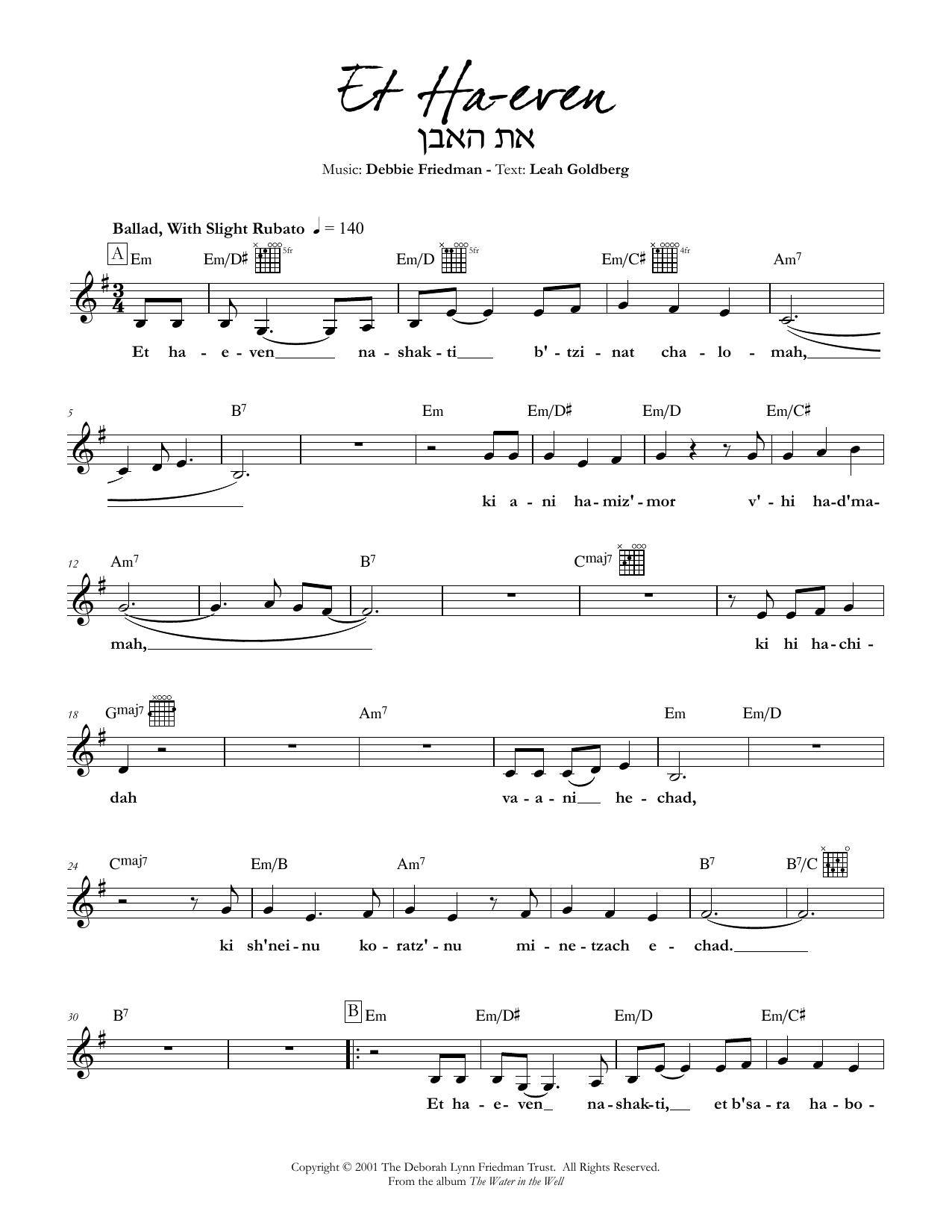 Et Ha-even Sheet Music