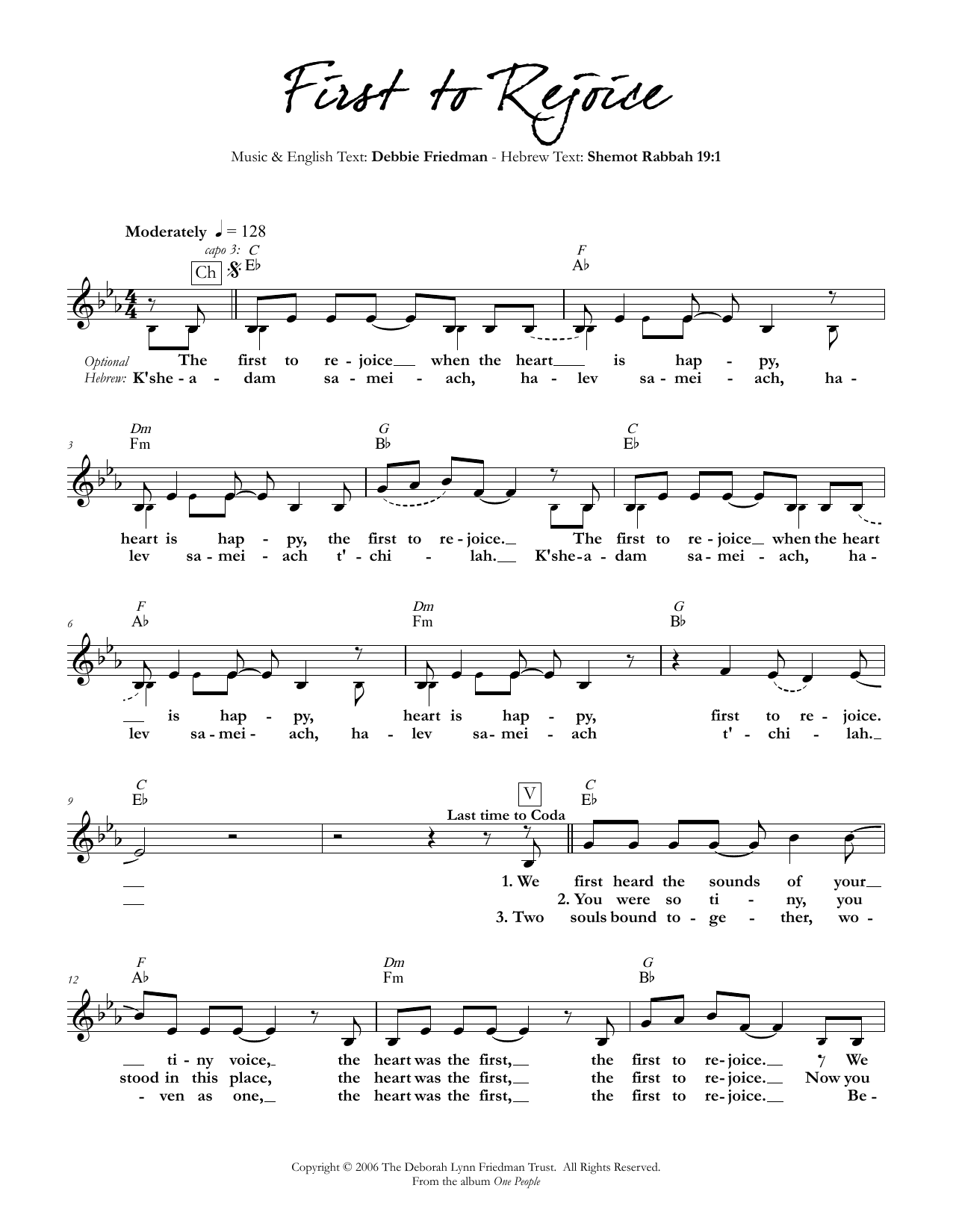 First To Rejoice Sheet Music