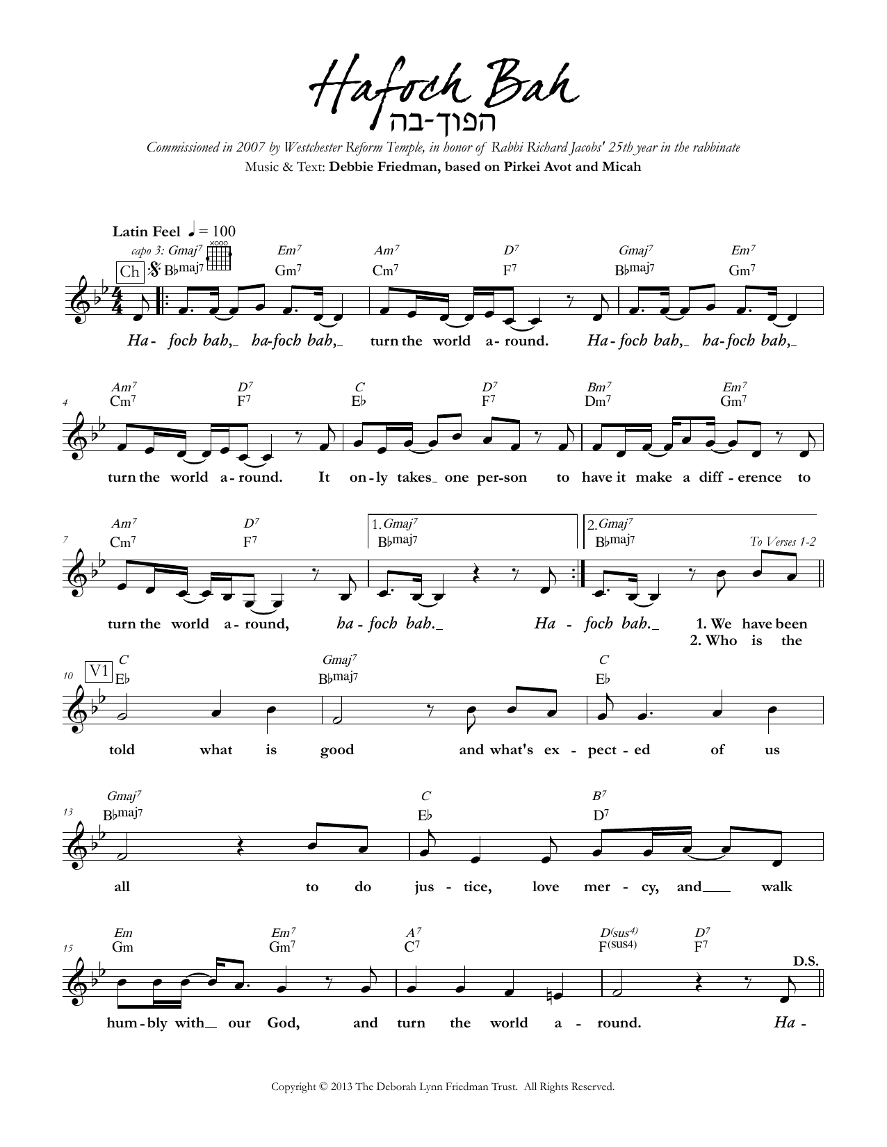 Hafoch Bah Sheet Music