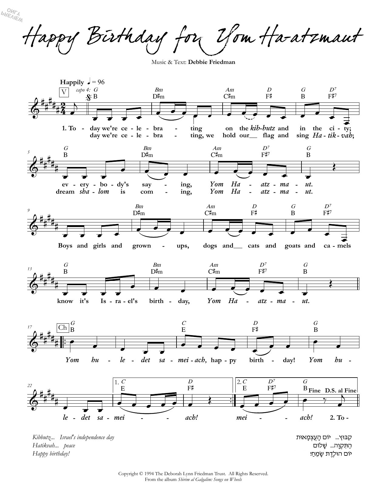 Happy Birthday for Yom Ha-atzmaut Sheet Music