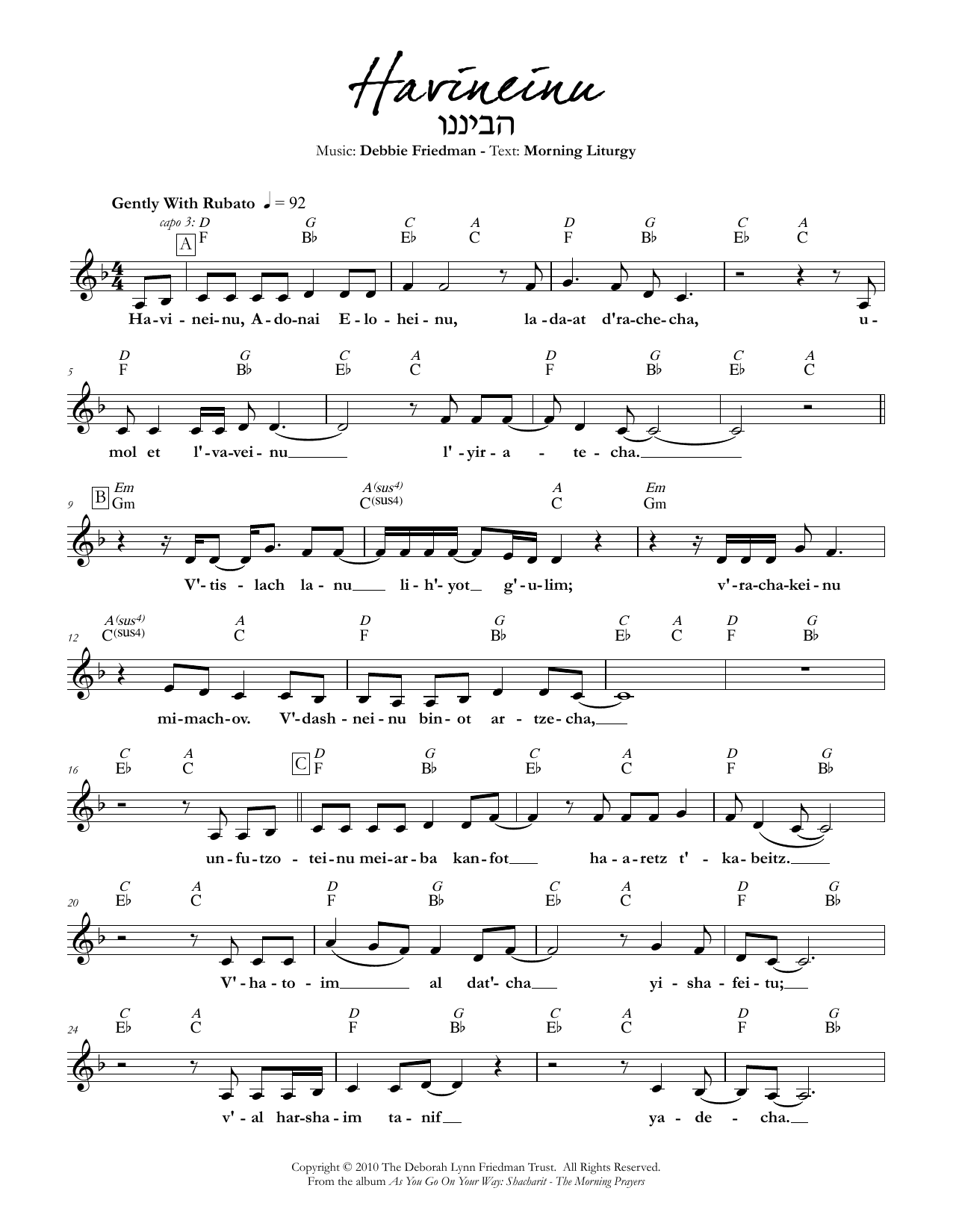Havineinu Sheet Music