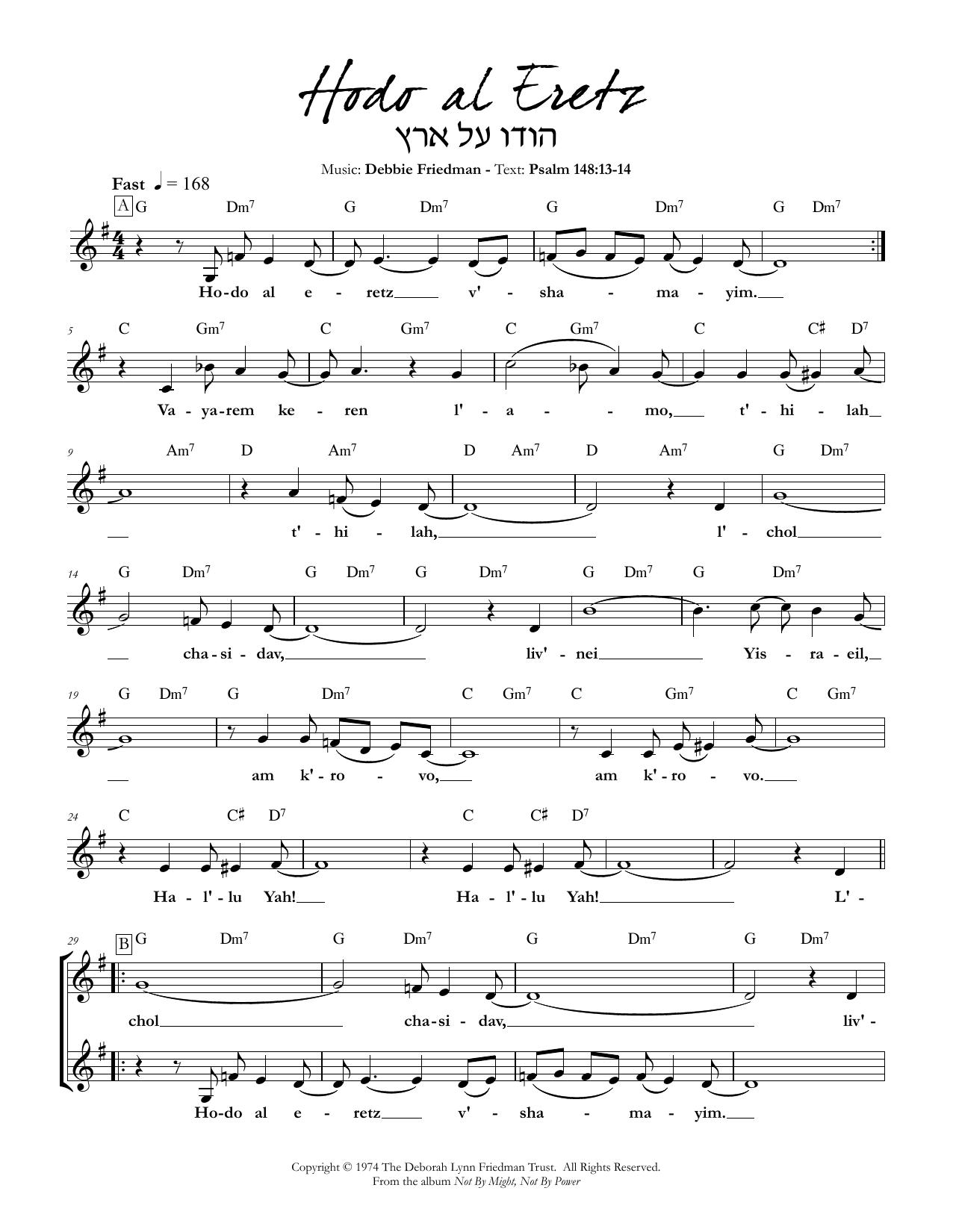 Hodo Al Eretz Sheet Music