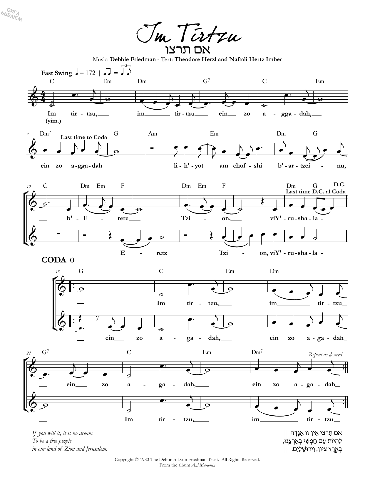 Im Tirzu Sheet Music
