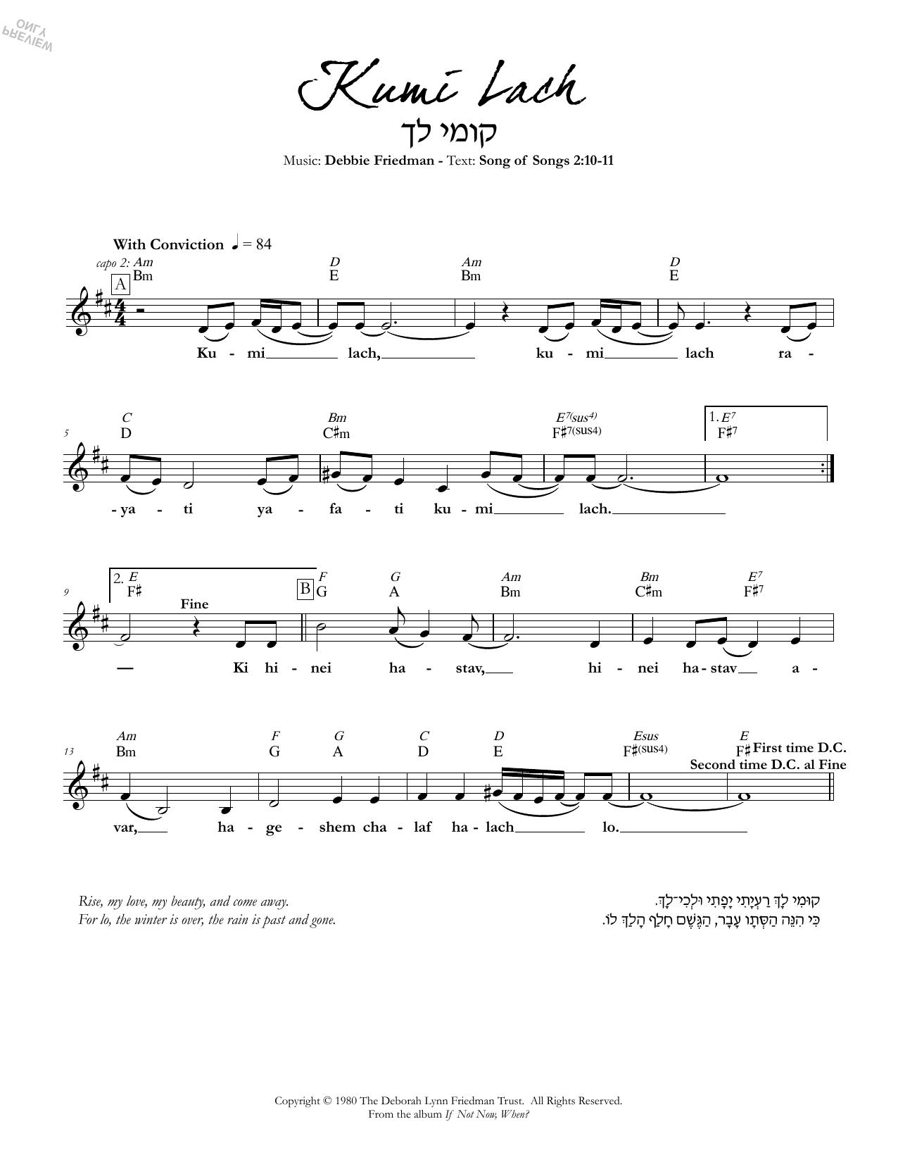 Kumi Lach Sheet Music
