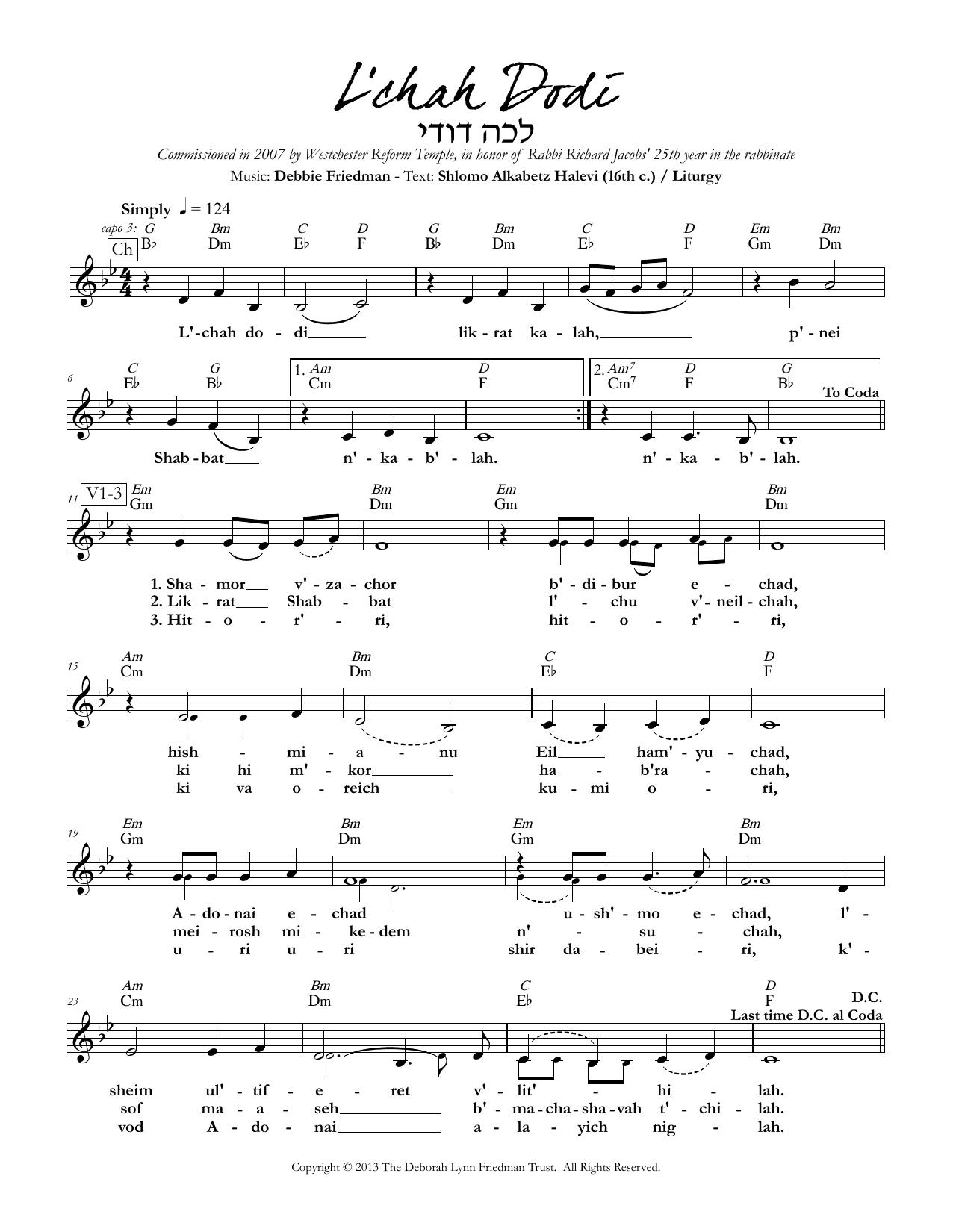 L'chah Dodi Sheet Music
