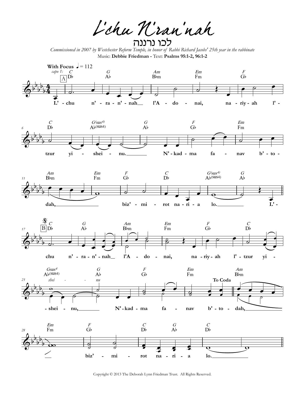 L'chu N'ran'nah Sheet Music