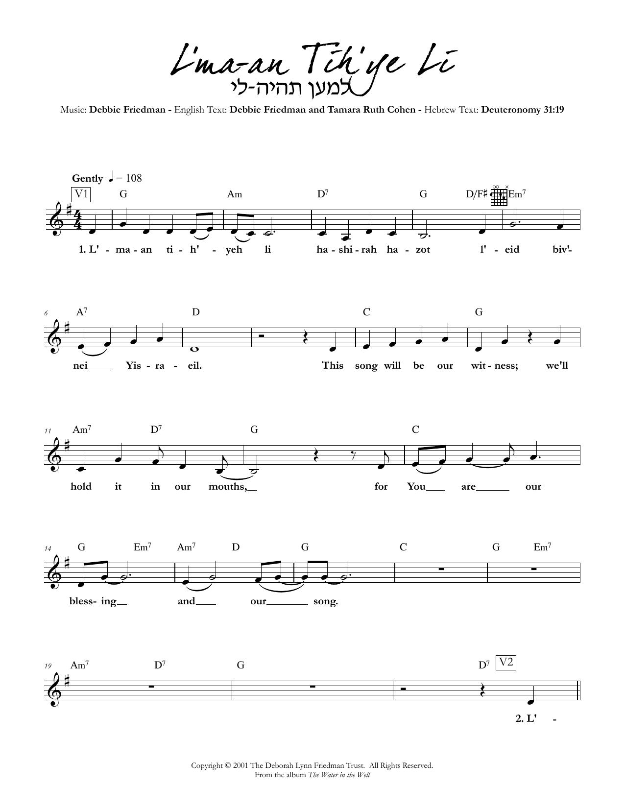 L'ma-an Tih'ye Li Sheet Music