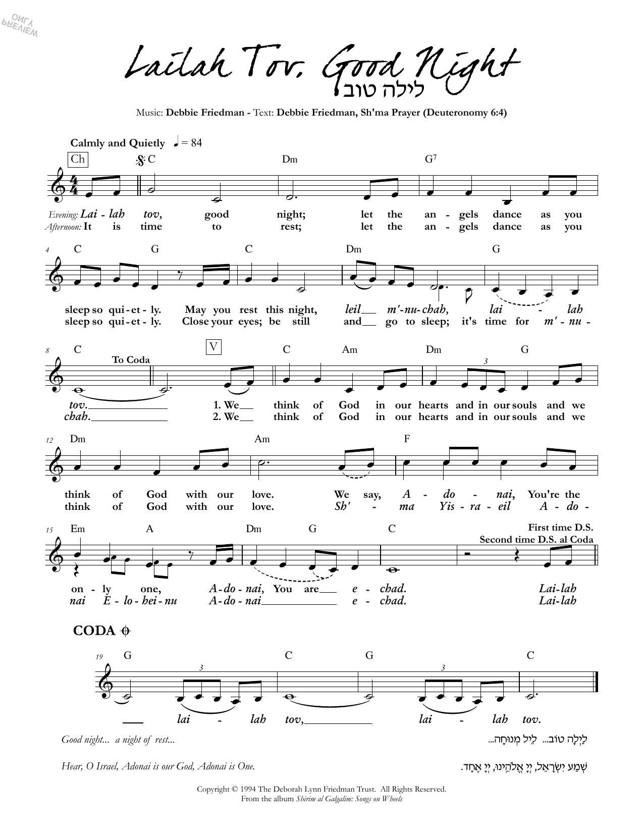 Lailah Tov, Good Night Sheet Music