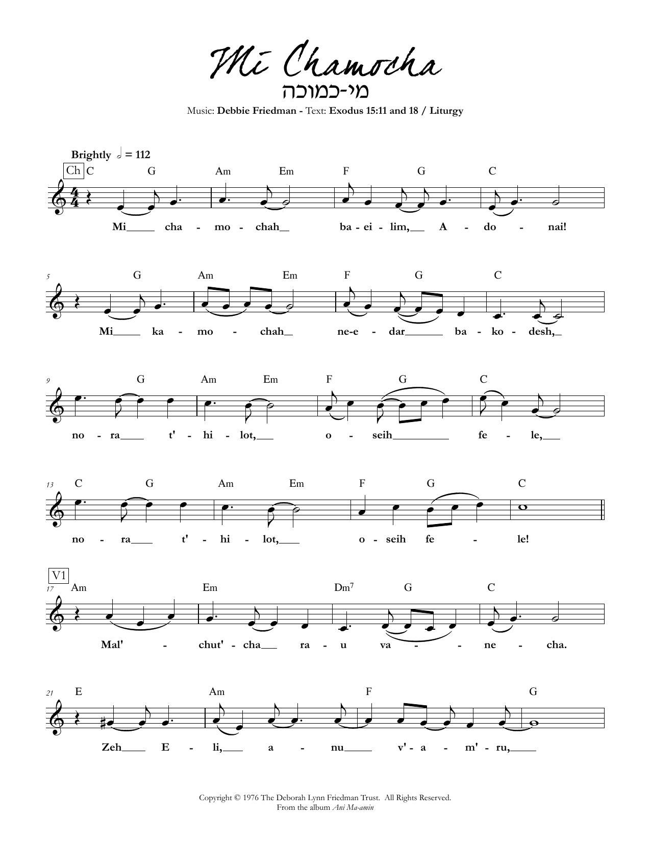 Mi Chamocha Sheet Music