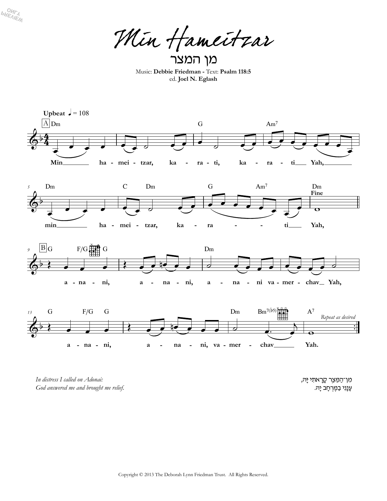 Min Hameitzar Sheet Music