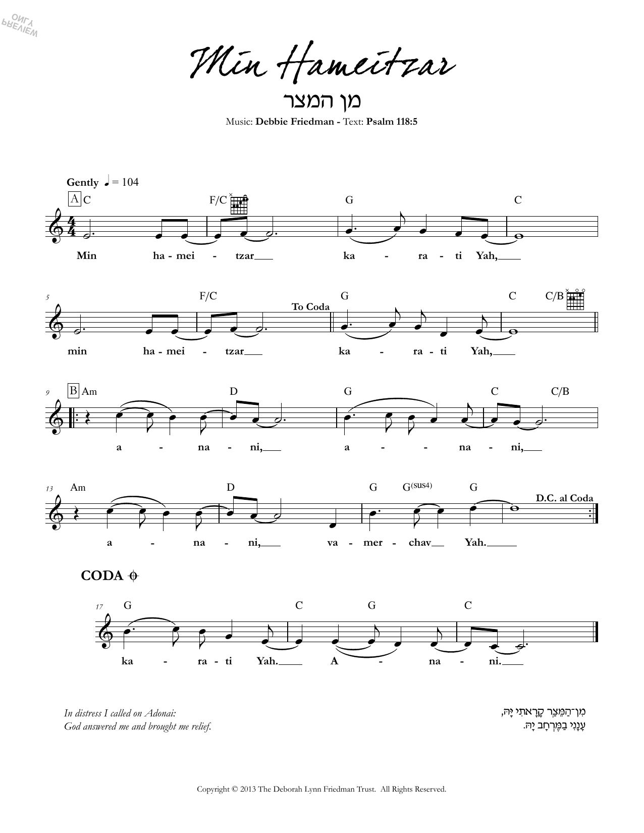 Min Hameitzar Sheet Music