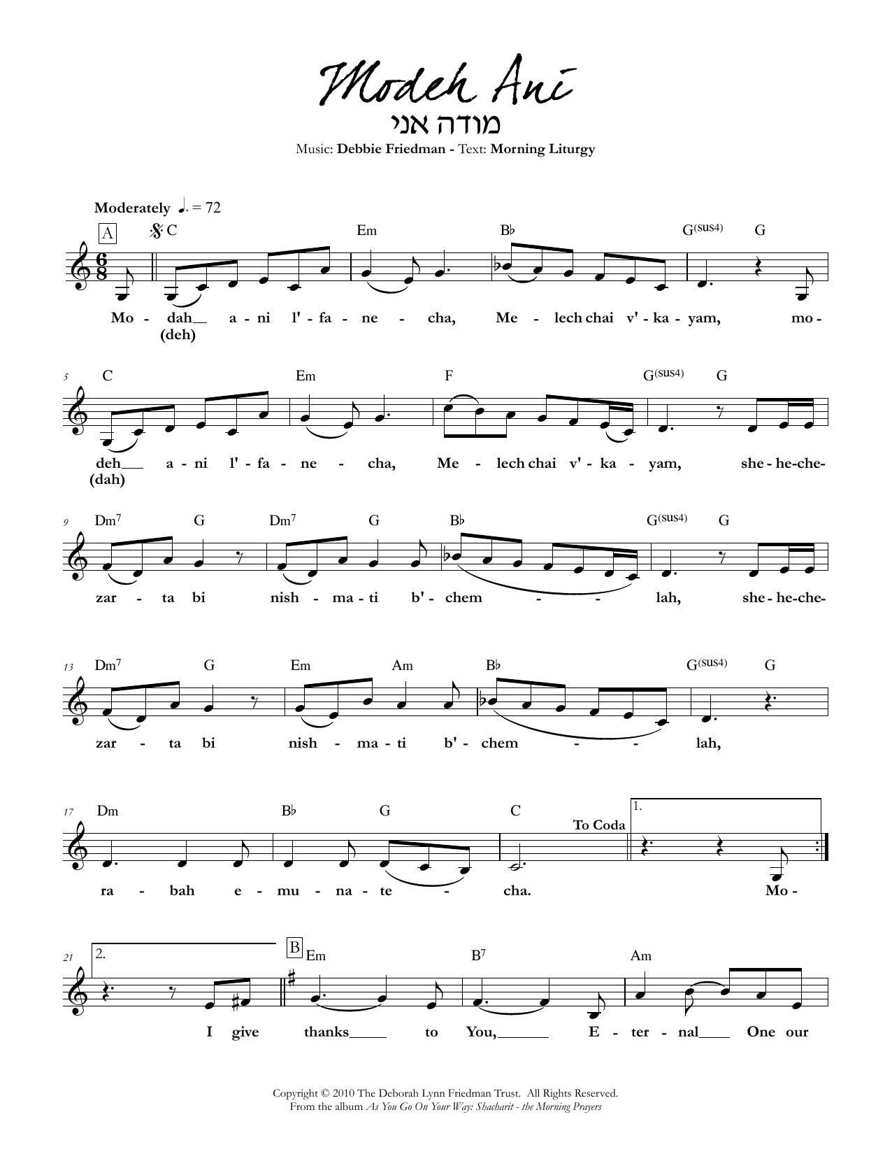 Modeh Ani Sheet Music