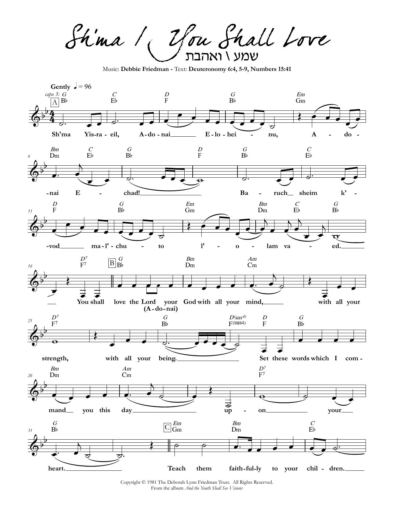 Sh'ma/You Shall Love Sheet Music