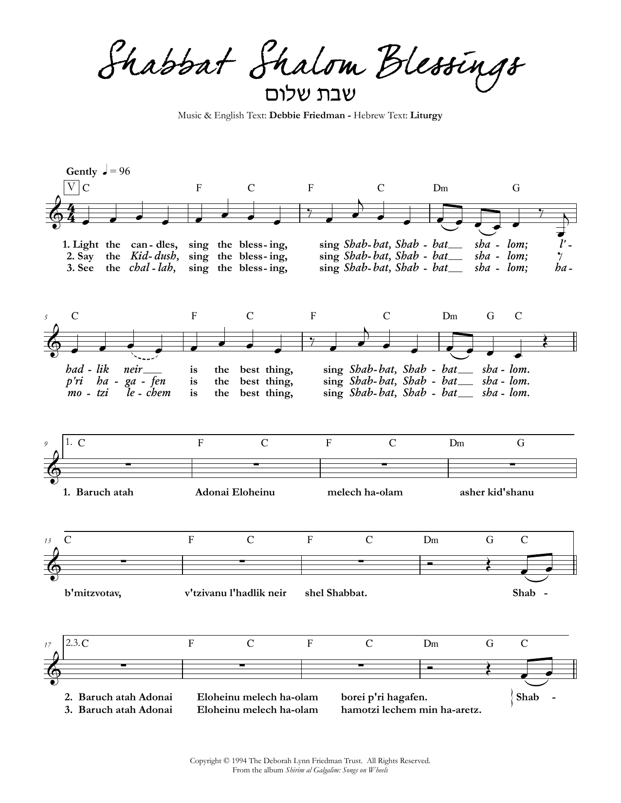 Shabbat Shalom Blessings Sheet Music