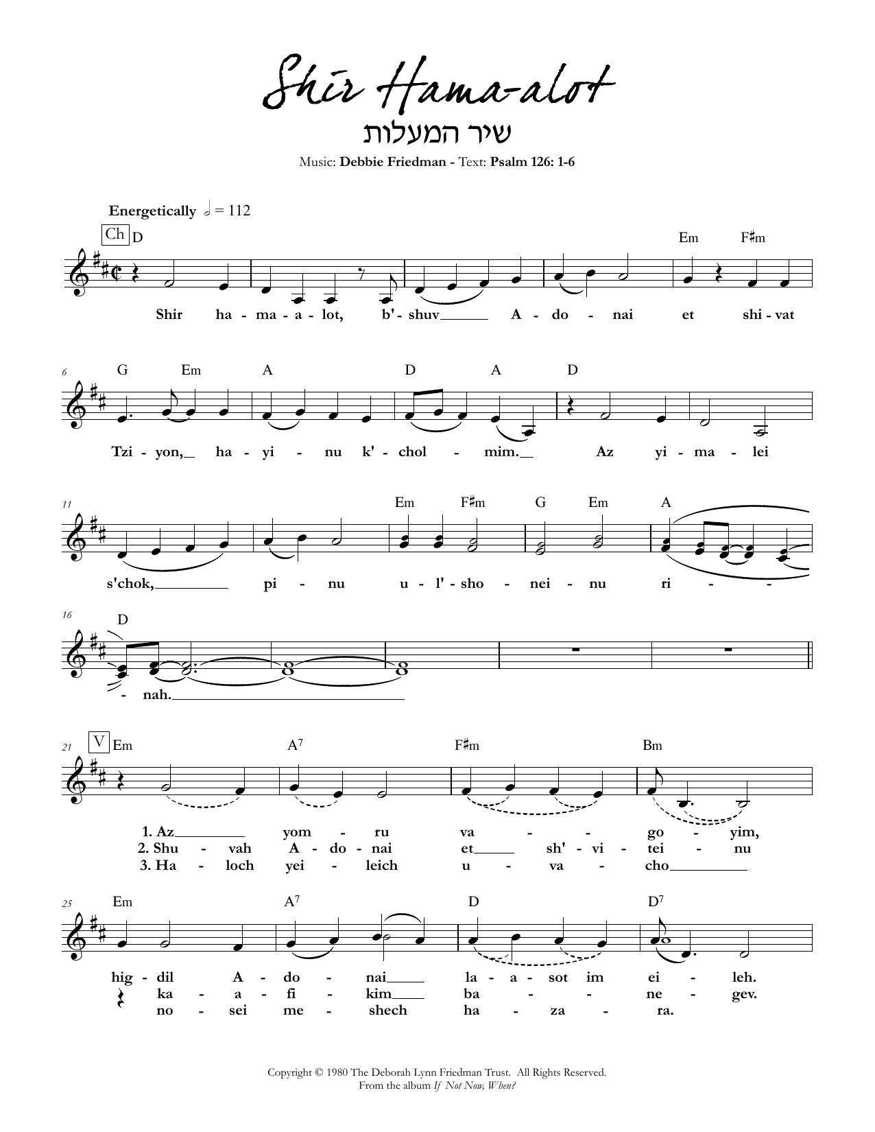 Shir Hama-a lot Sheet Music