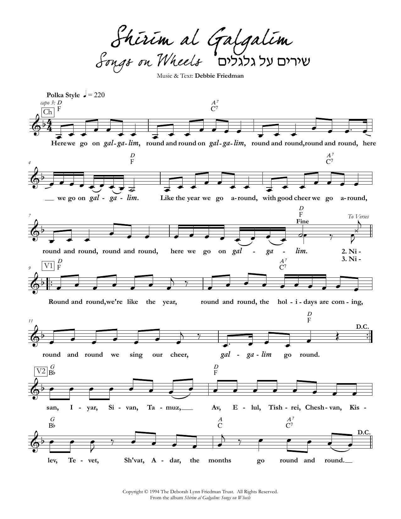Shirim al Galgalim: Songs on Wheels Sheet Music