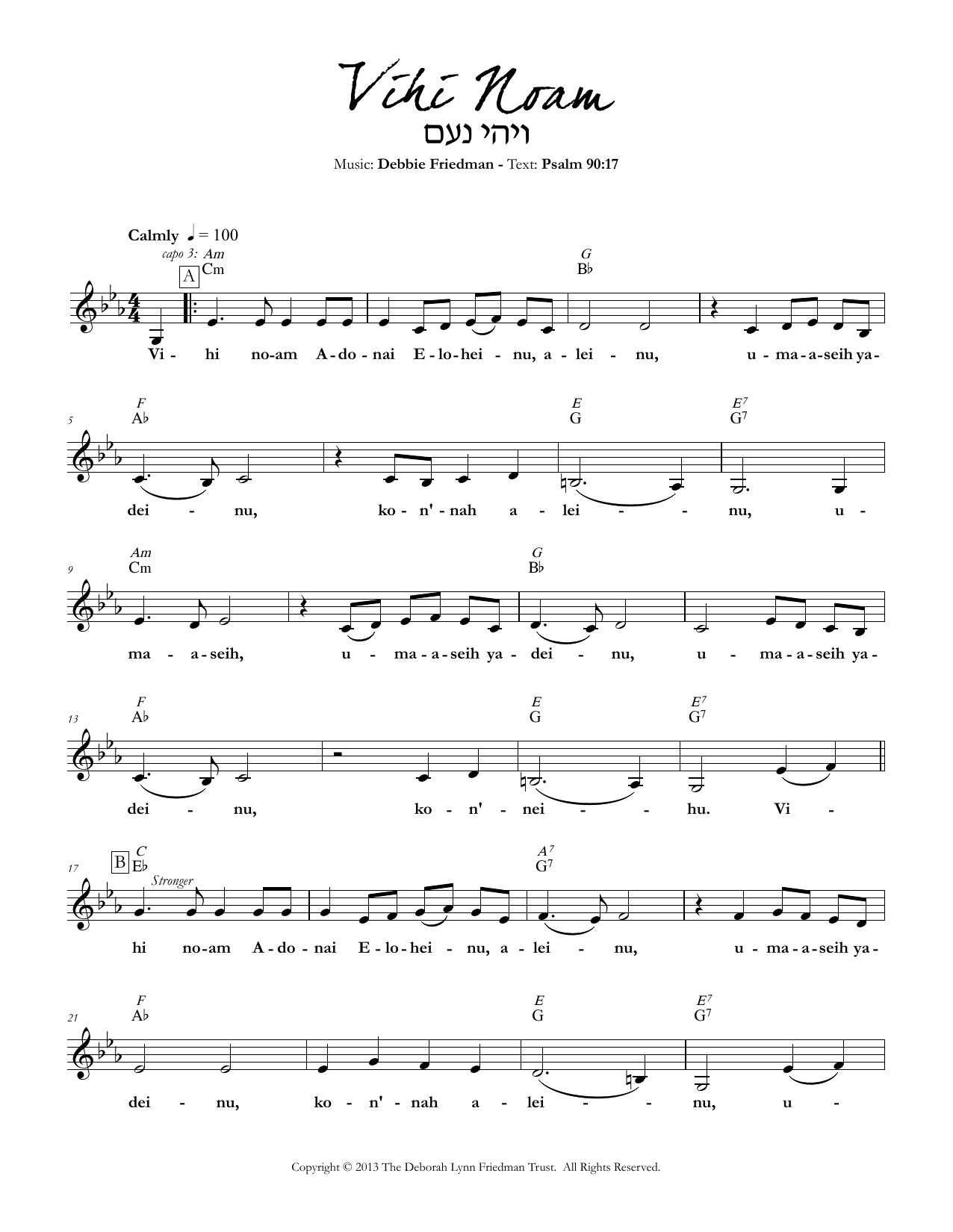 Vihi Noam Sheet Music