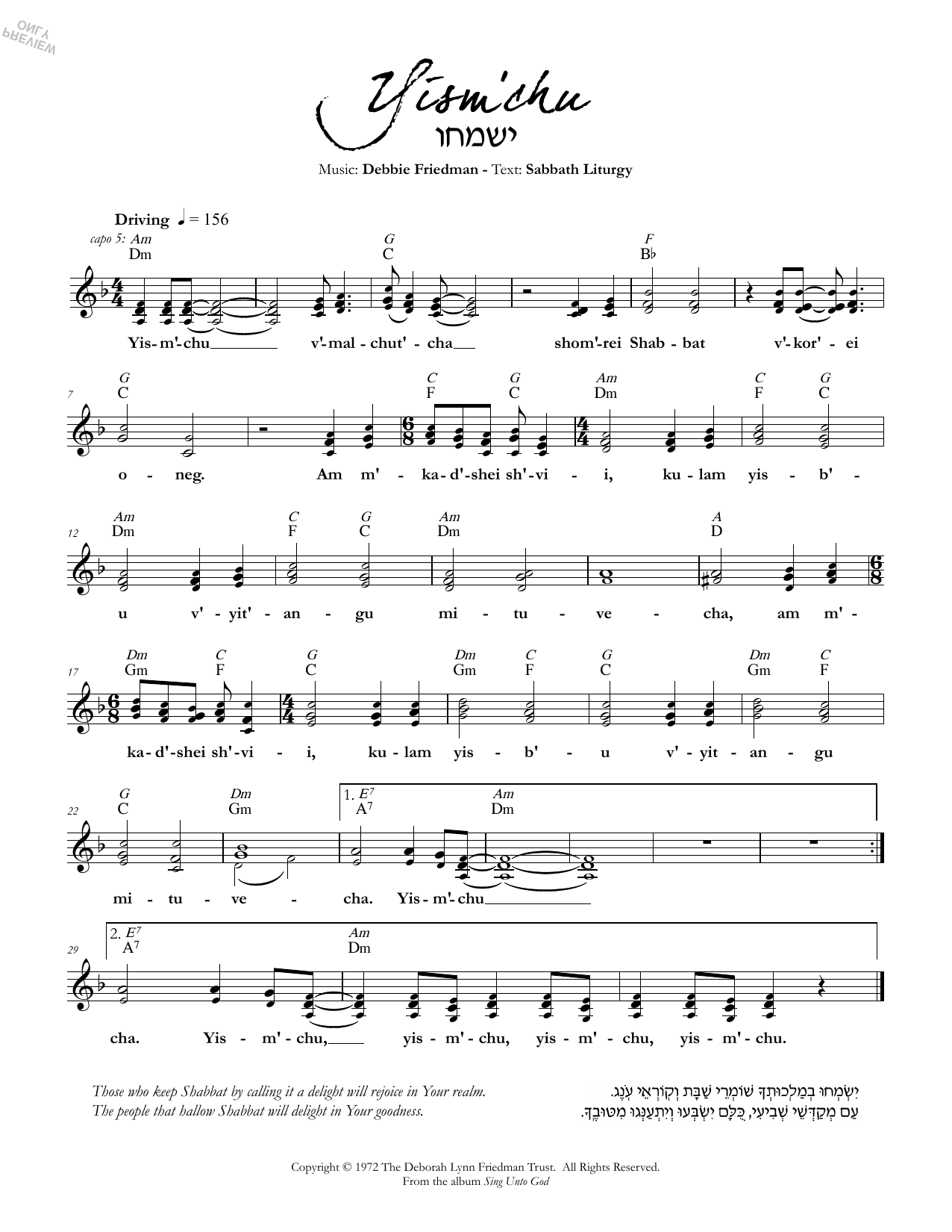 Yism'chu Sheet Music