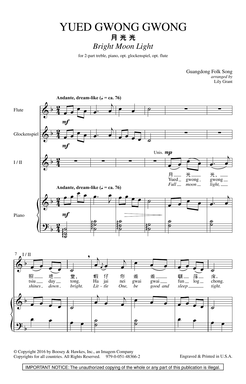 Yued Gwong Gwong (Bright Moon Light) (2-Part Choir)
