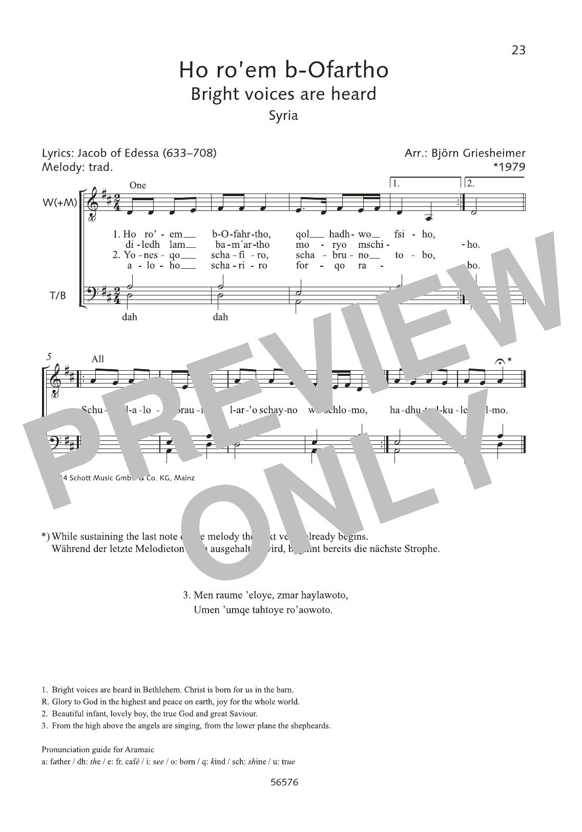 Ho ro'em b-Ofartho Sheet Music