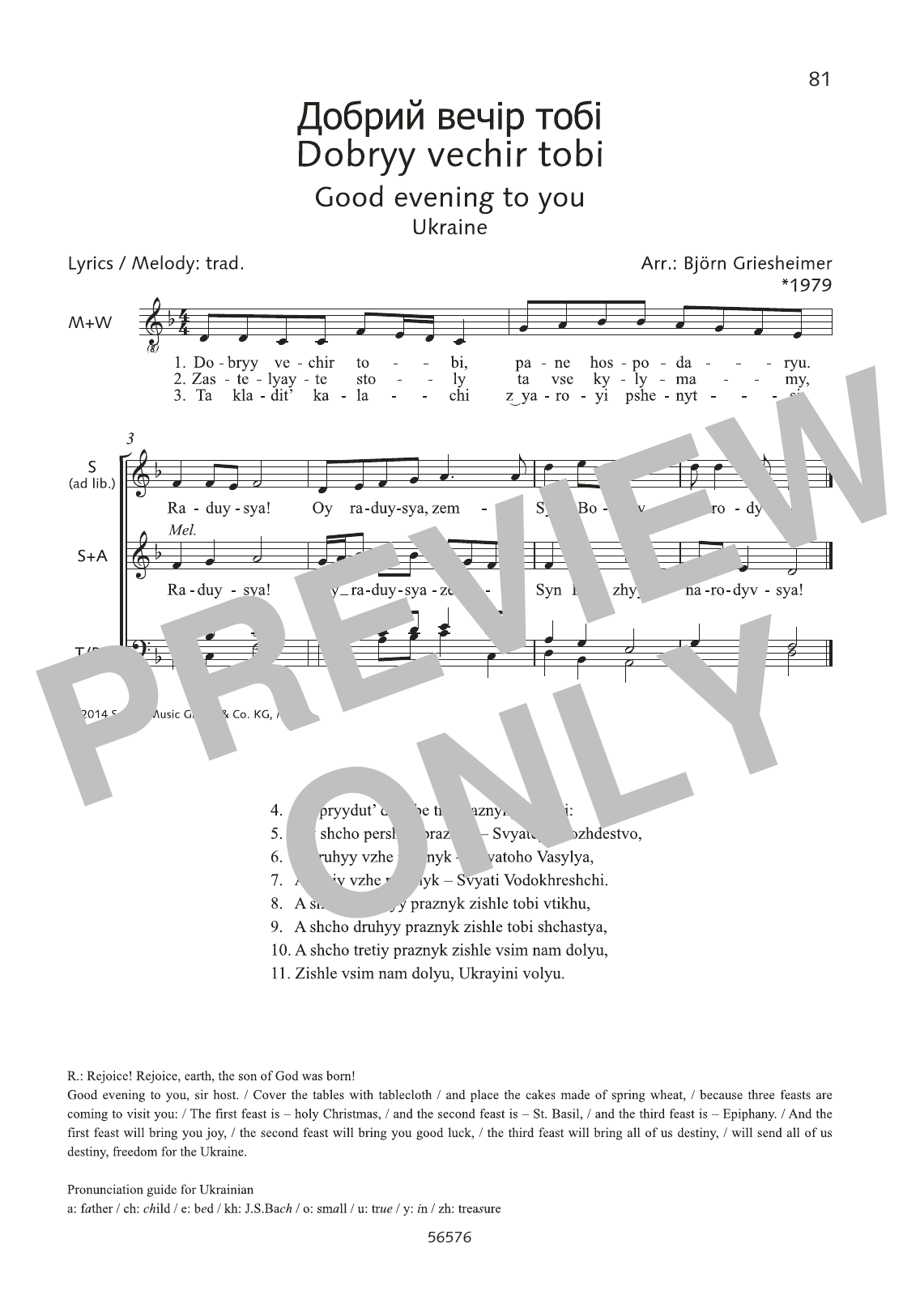 Dobry vechir tobi Sheet Music