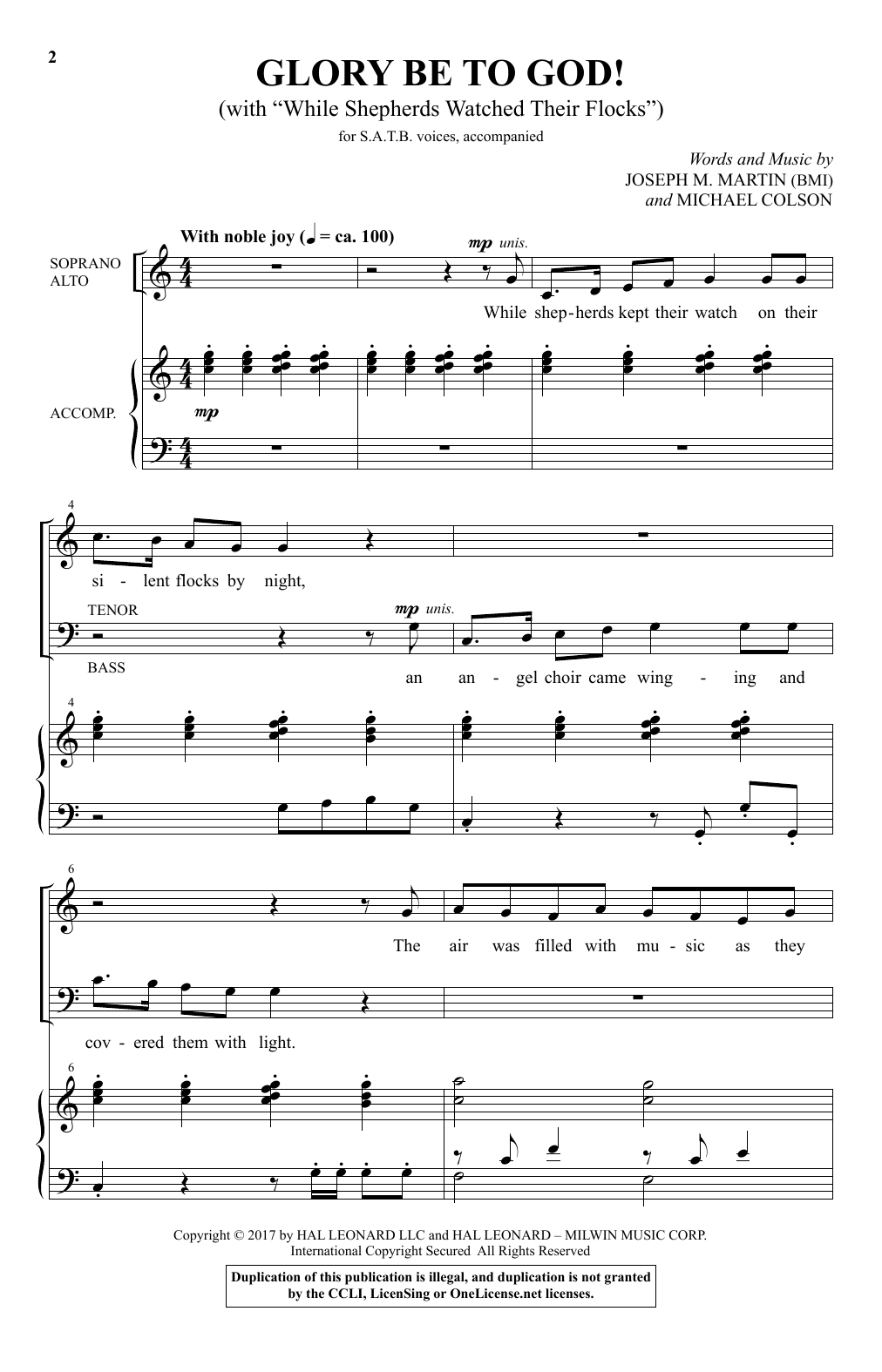 Glory Be To God! (With While Shepherds Watched Their Flocks) Sheet Music