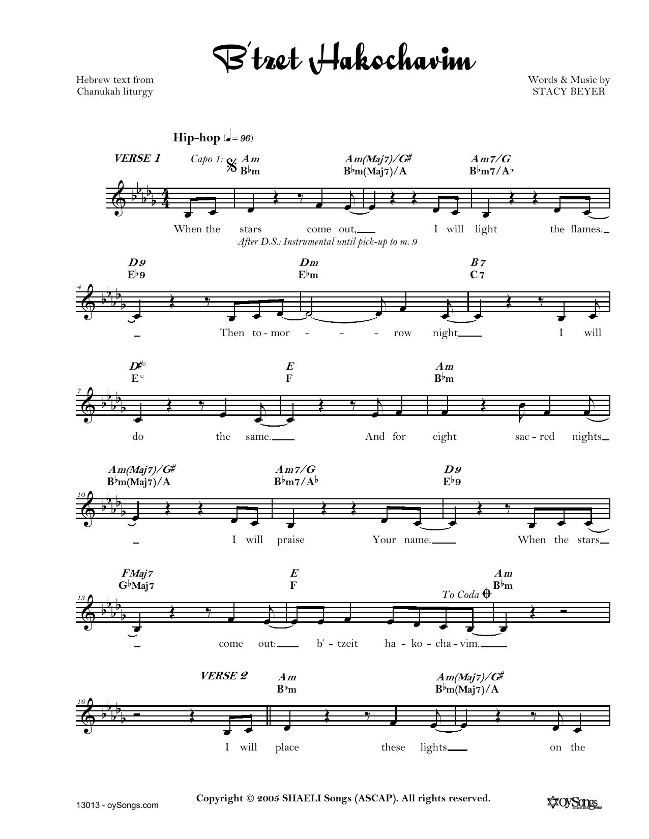 B'tzet Hakochavim (Real Book – Melody, Lyrics & Chords)