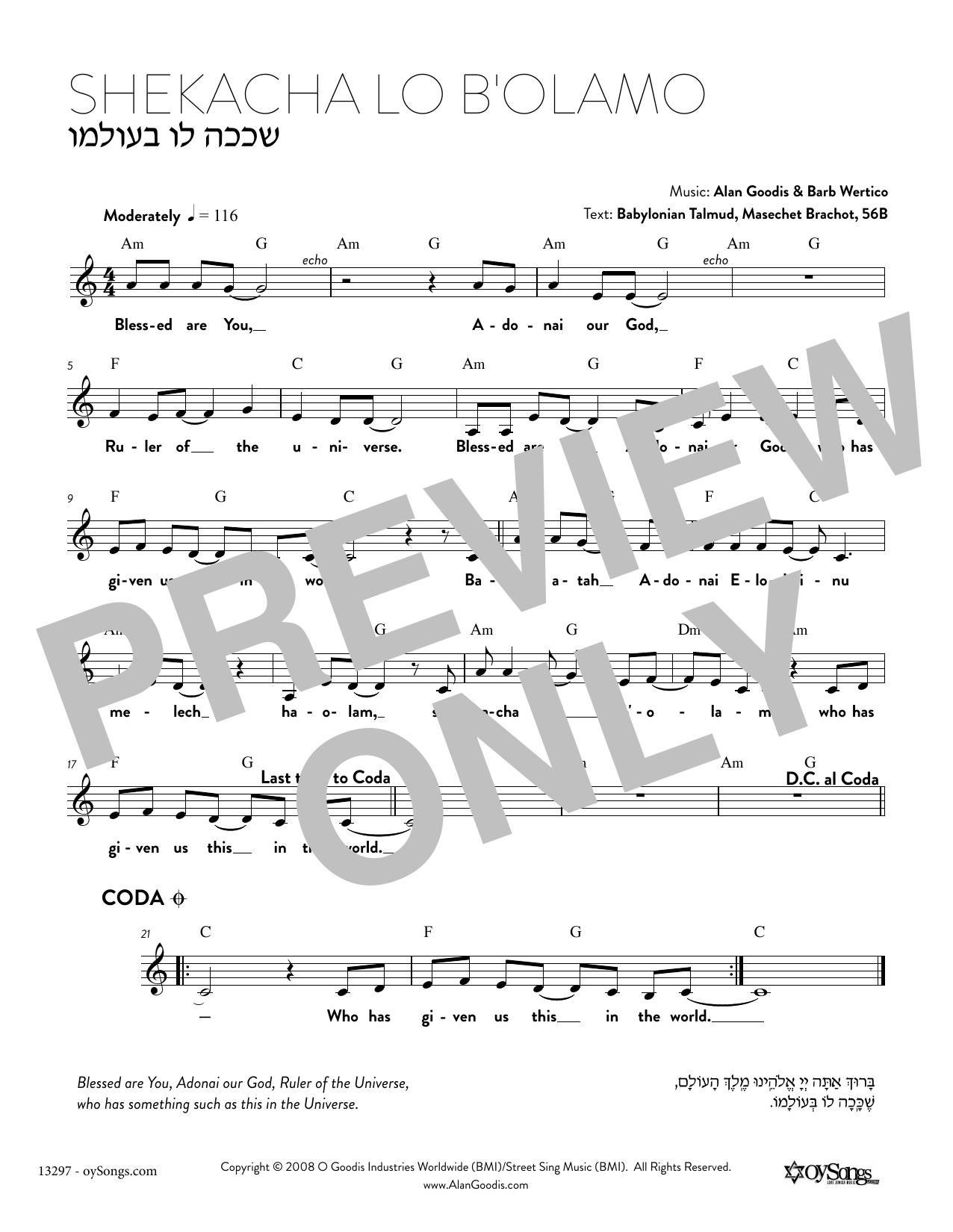 Shekacha Lo B'olamo (Real Book – Melody, Lyrics & Chords)