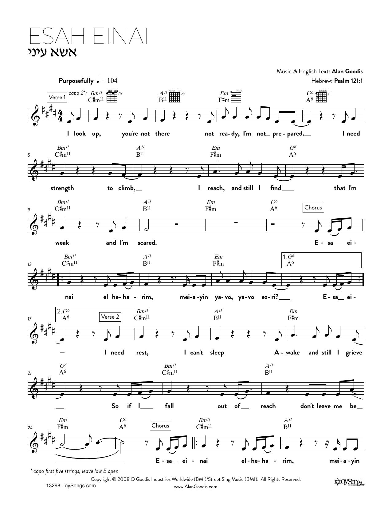 Esah Einai (Real Book – Melody, Lyrics & Chords)