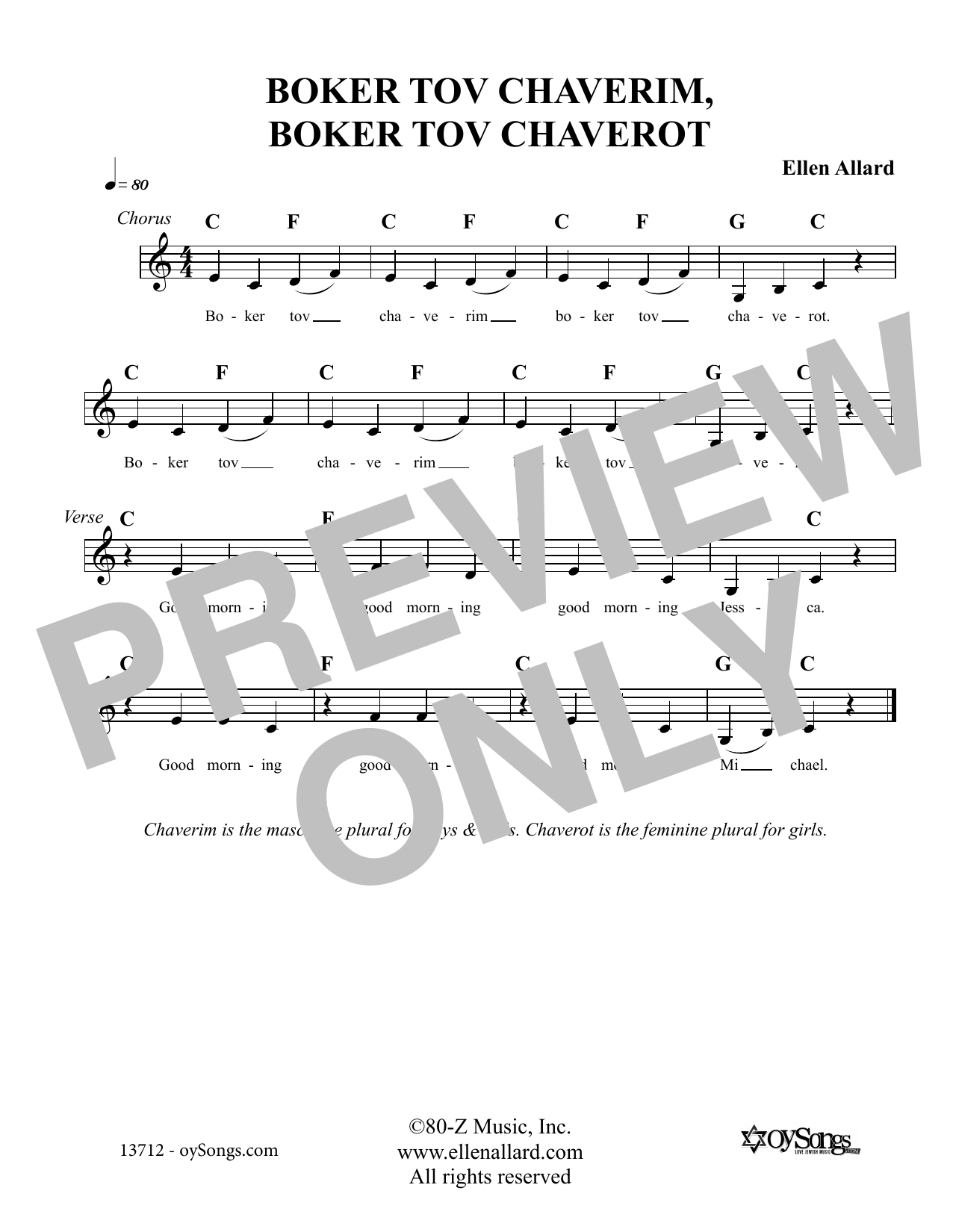 Boker Tov Chaverim Chaverot (Melody Line, Lyrics & Chords)
