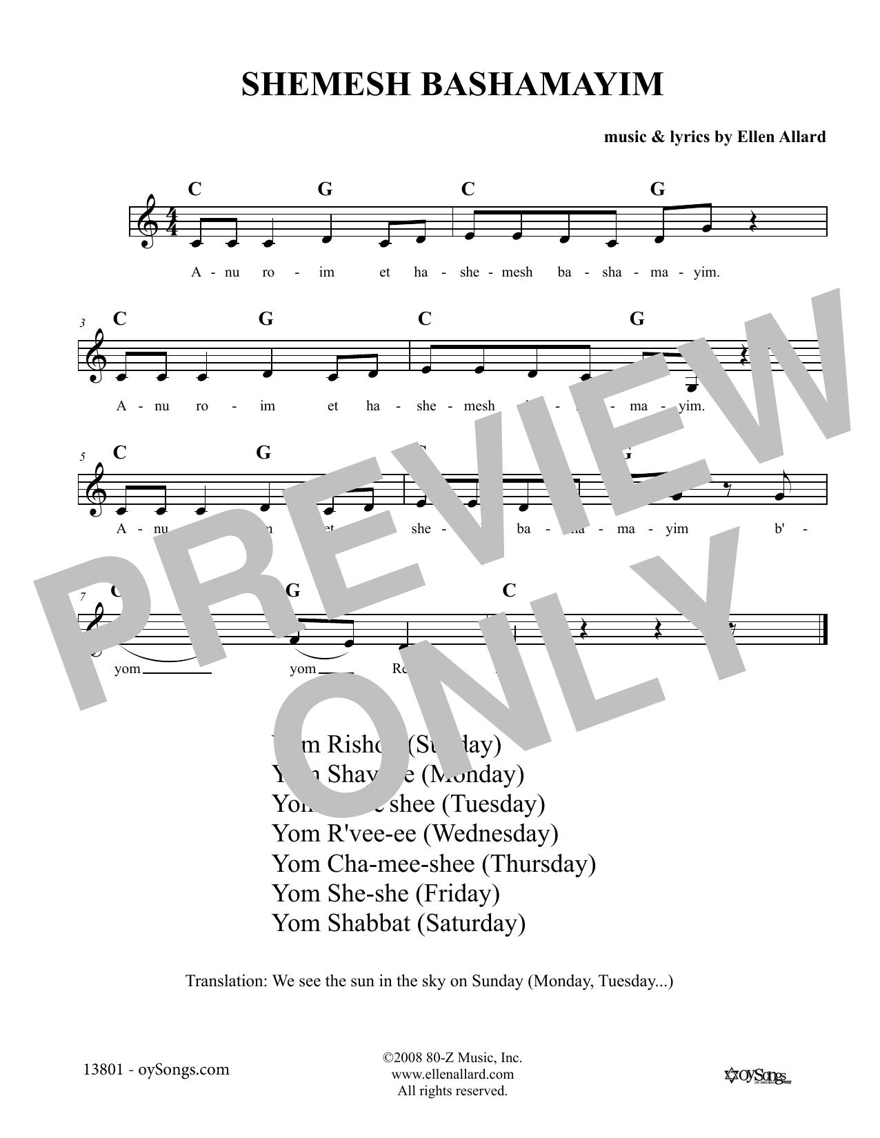 Shemesh Bashamayim (Melody Line, Lyrics & Chords)