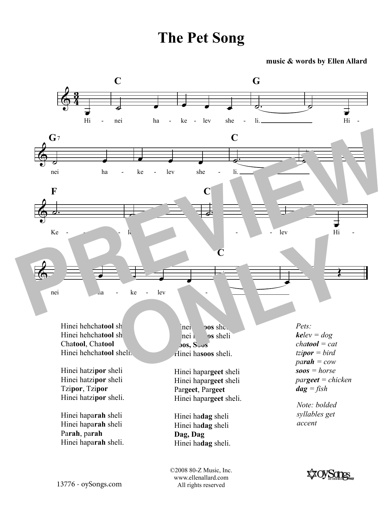 The Pet Song (Lead Sheet / Fake Book)