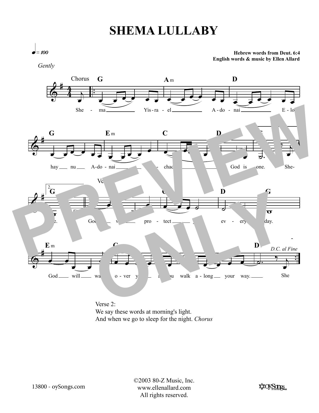 Shema Lullaby (Melody Line, Lyrics & Chords)