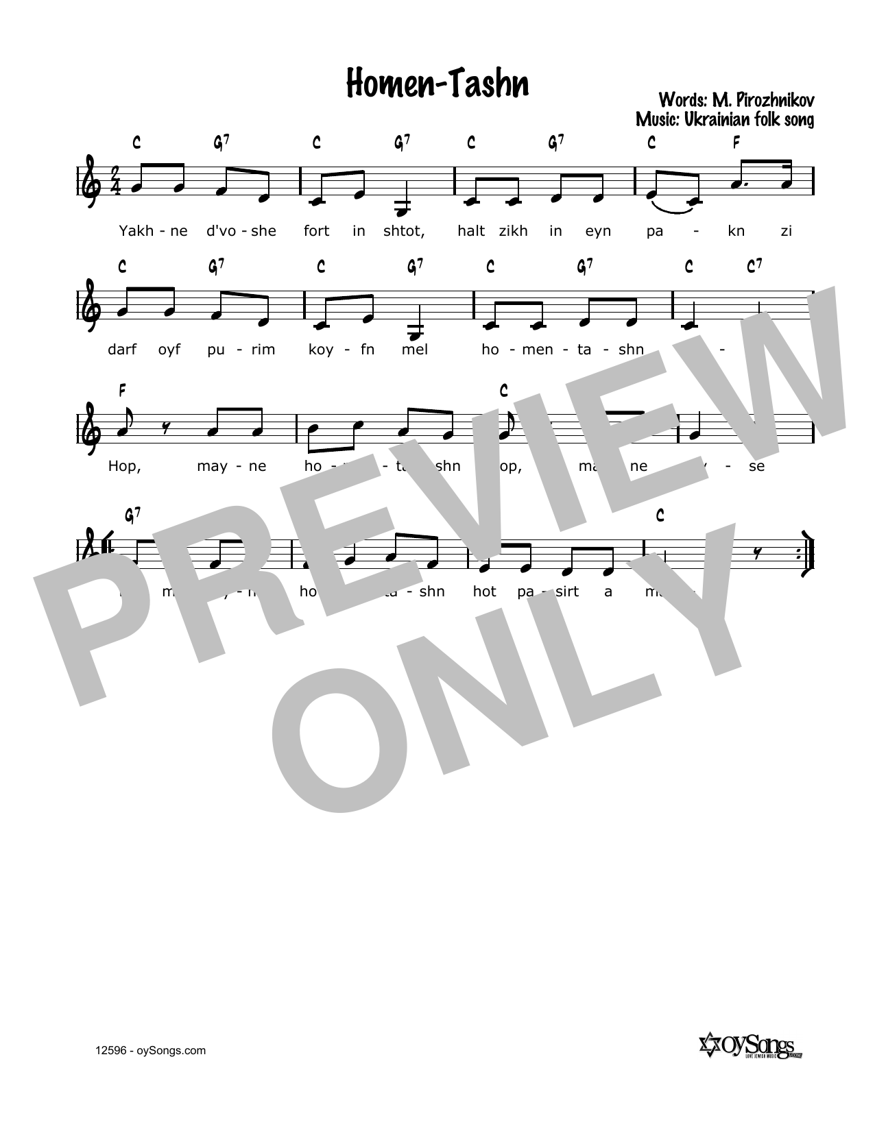 Homen-Tashn Sheet Music