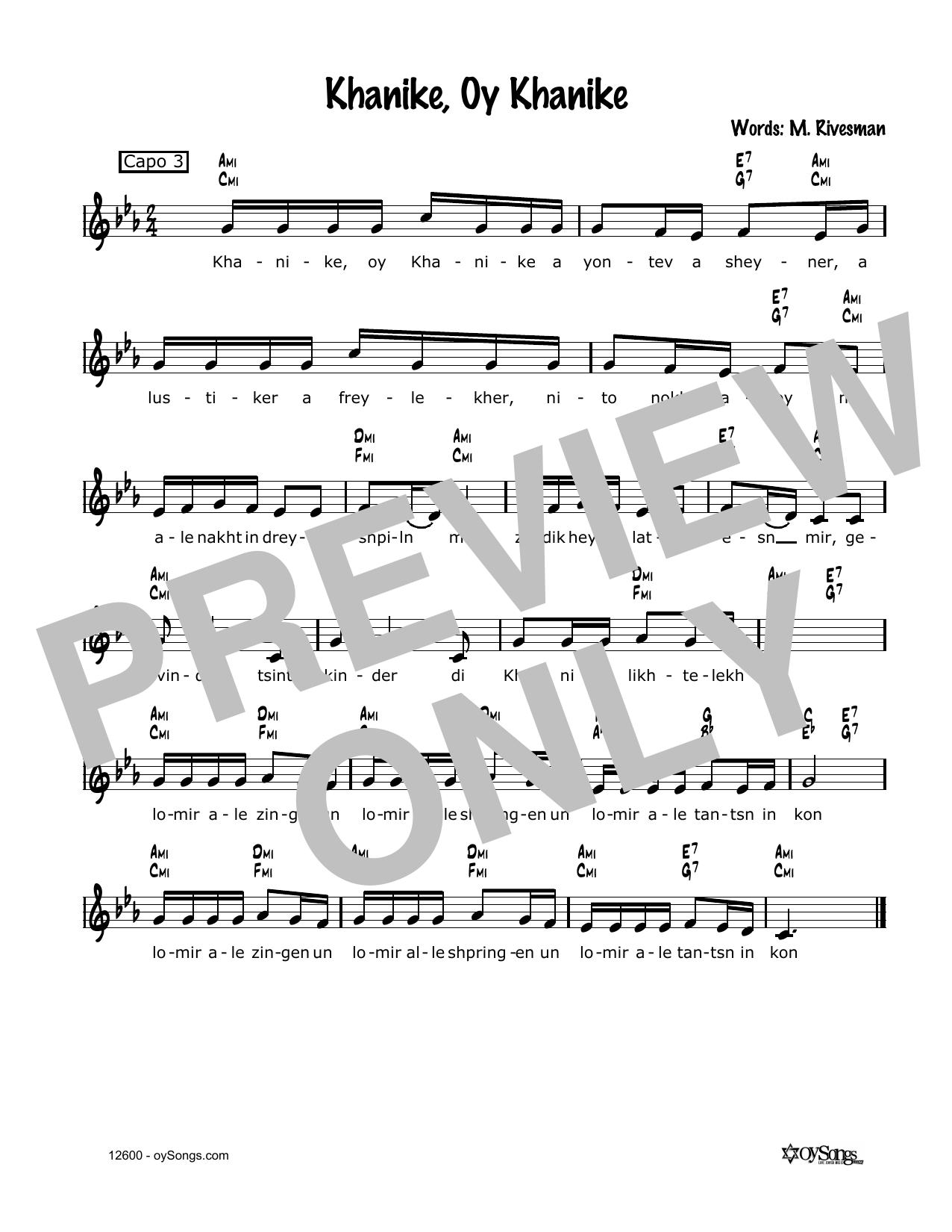 Khanike, Oy Khanike (Melody Line, Lyrics & Chords)
