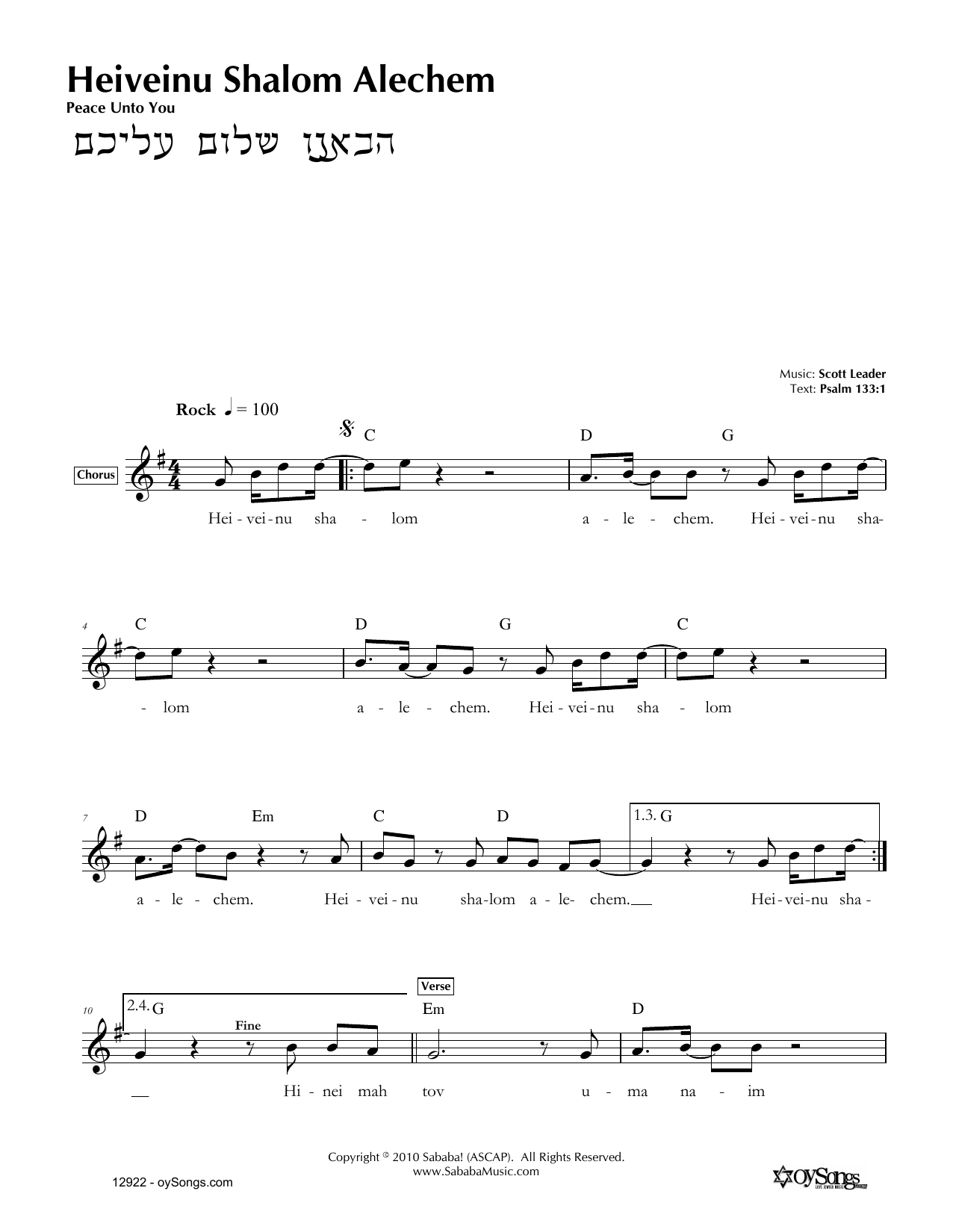 Heiveinu Shalom Alechem (Lead Sheet / Fake Book)
