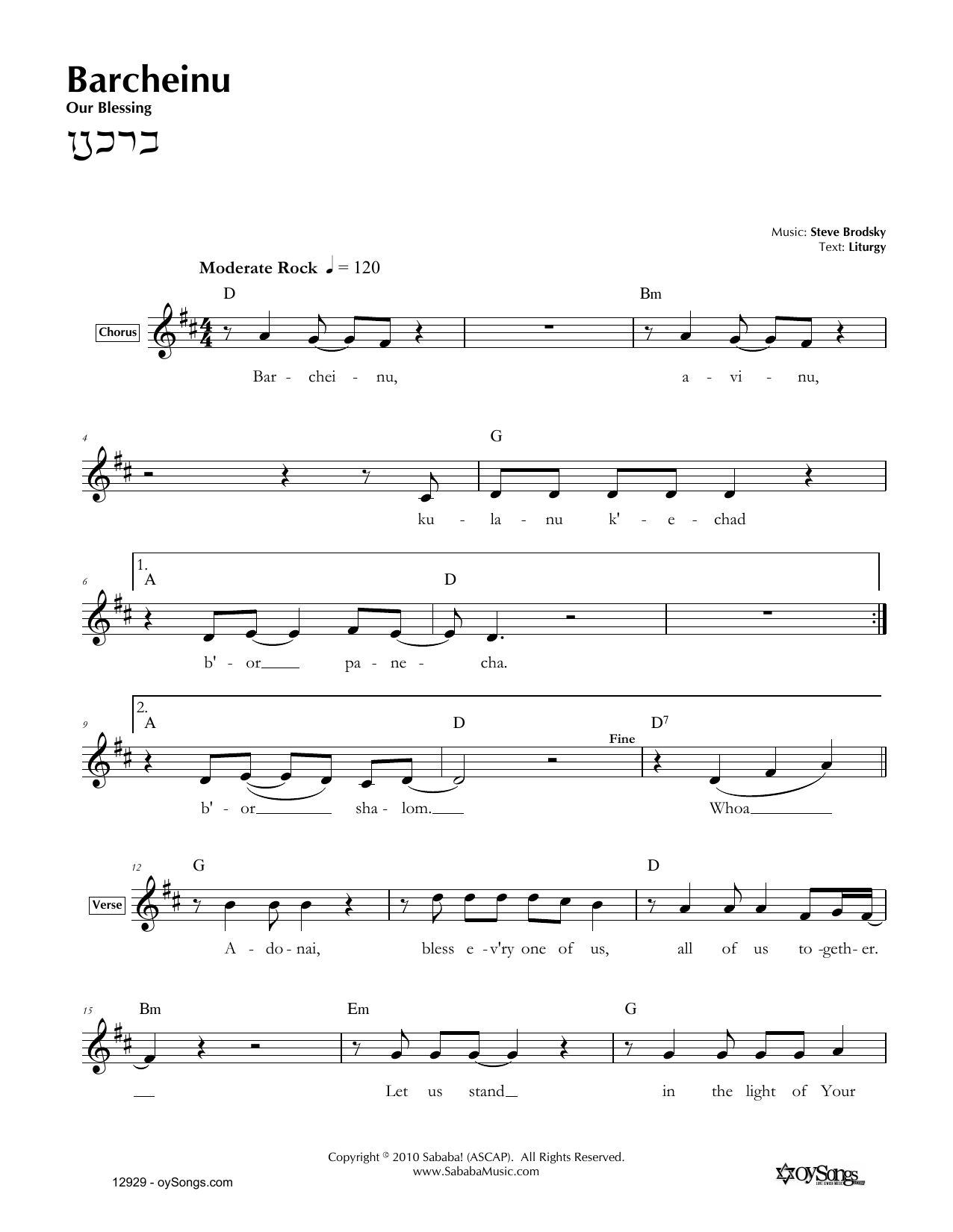 Barcheinu Sheet Music
