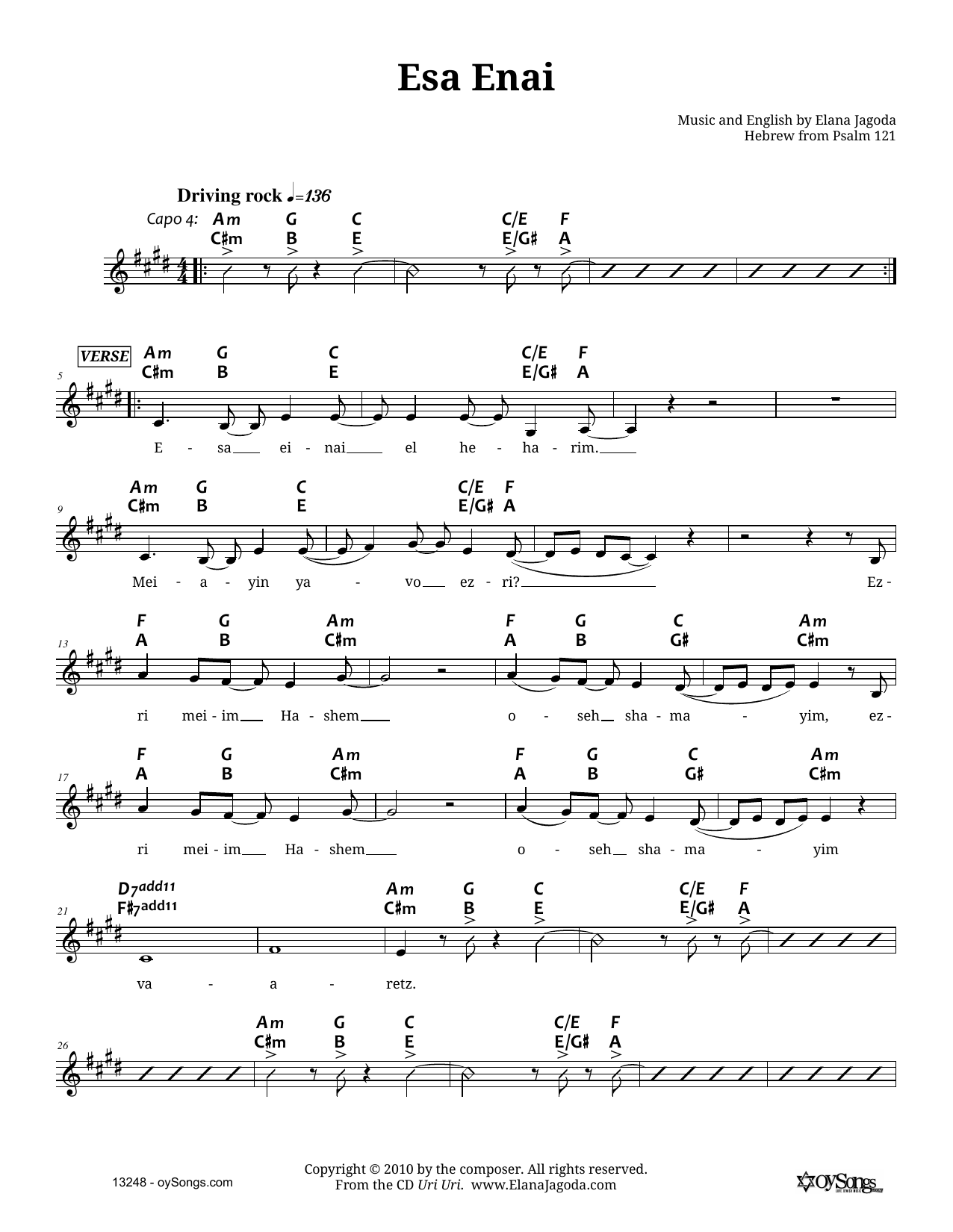Esa Enai (Melody Line, Lyrics & Chords)