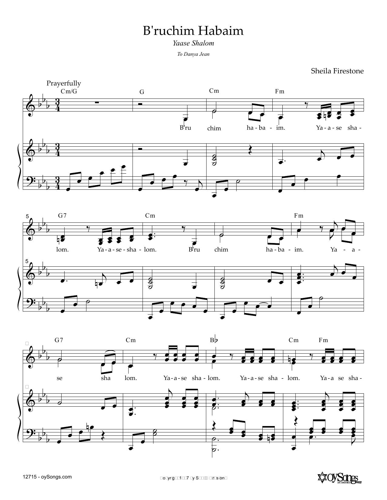B'ruchim Habaim Sheet Music