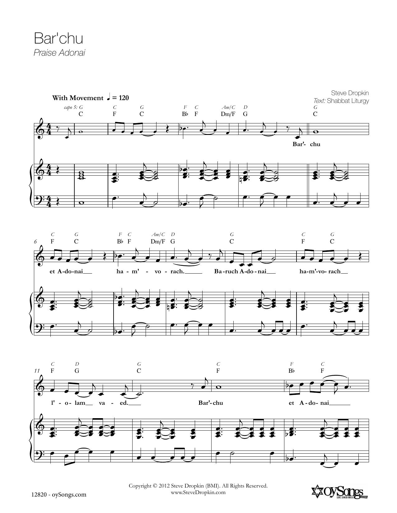 Bar'chu Sheet Music