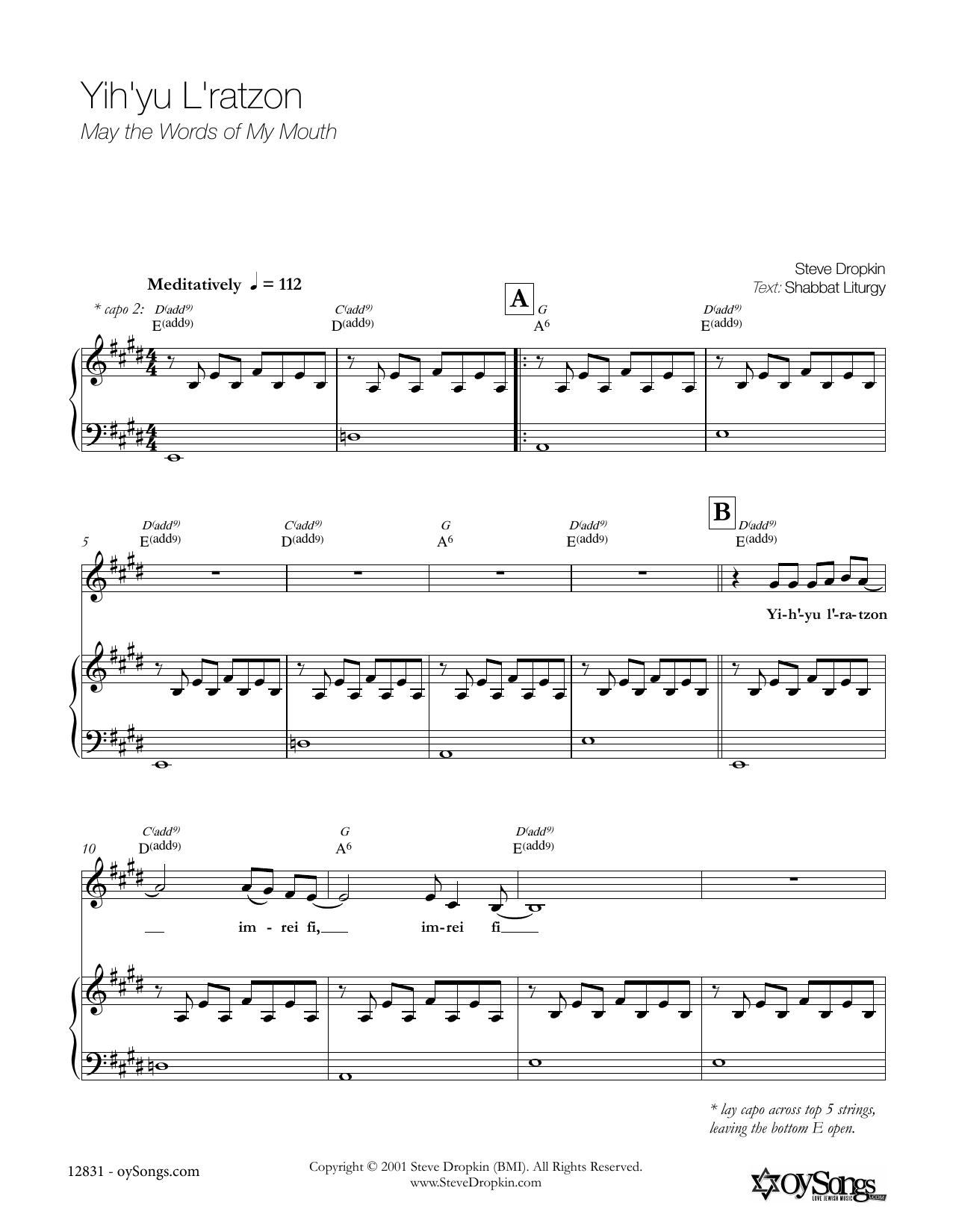 Yih'yu L'ratzon Sheet Music