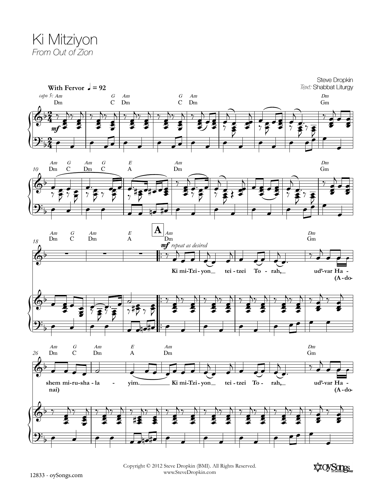 Ki Mitziyon Sheet Music