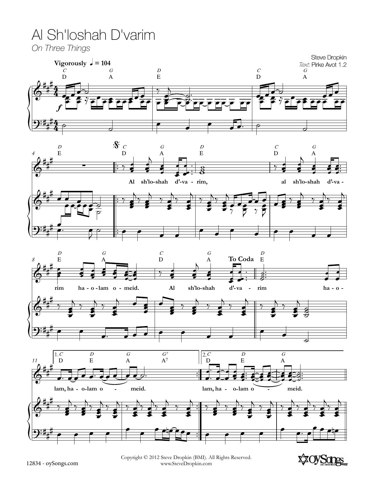 Al Shloshah Sheet Music