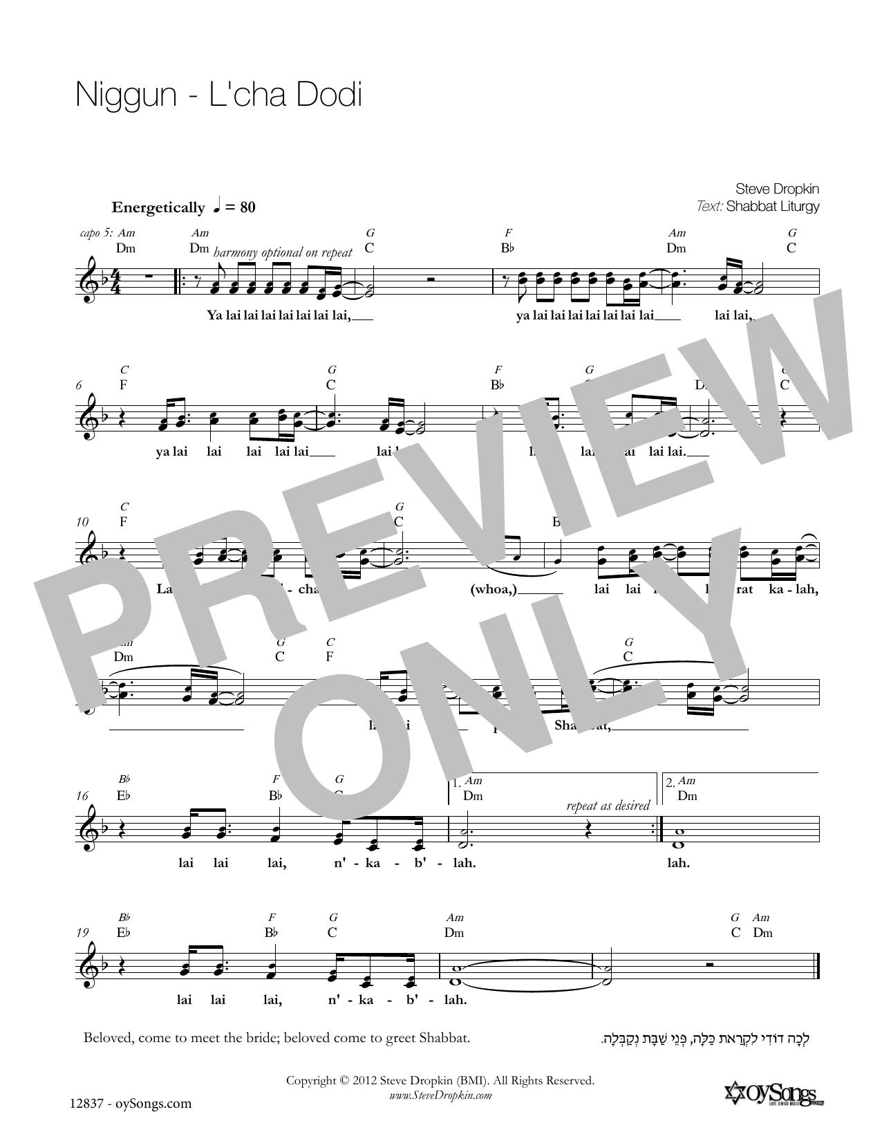 Niggun - L'chah Dodi Sheet Music