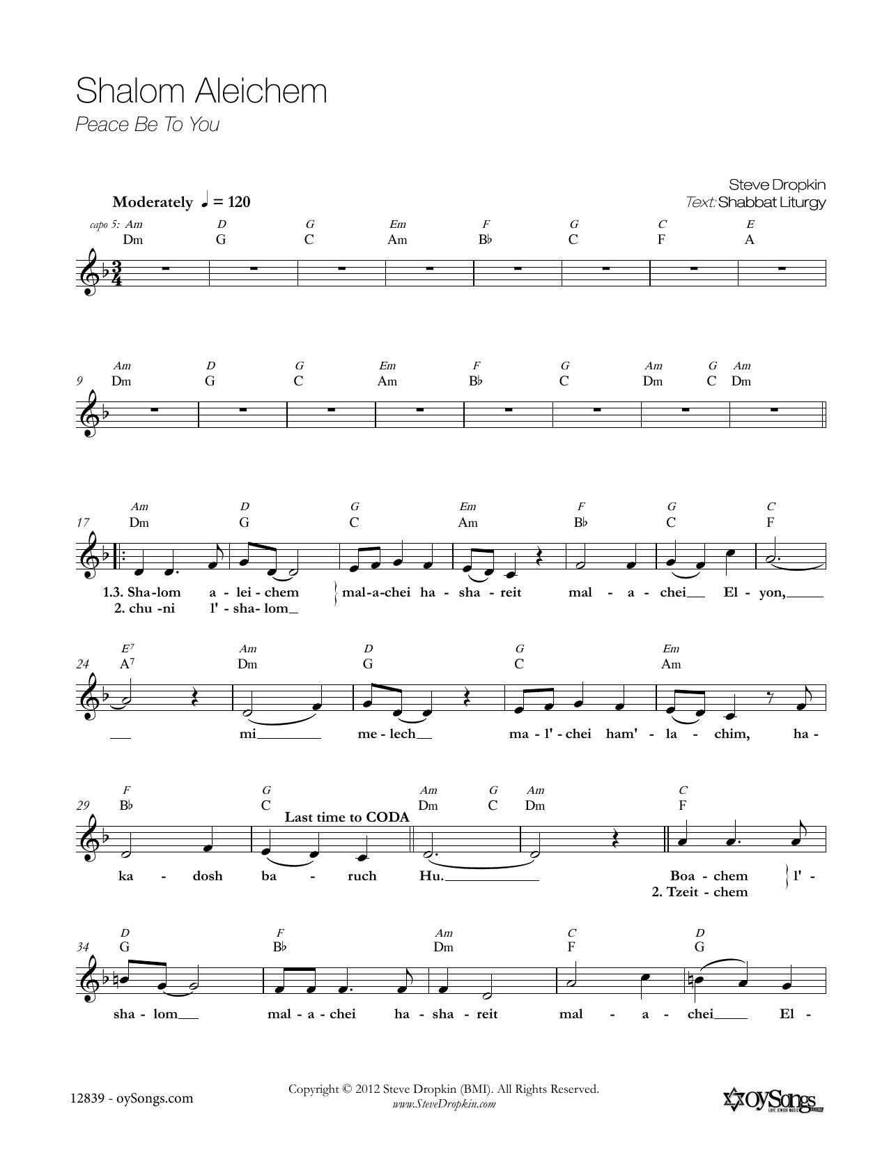 Shalom Aleichem Sheet Music
