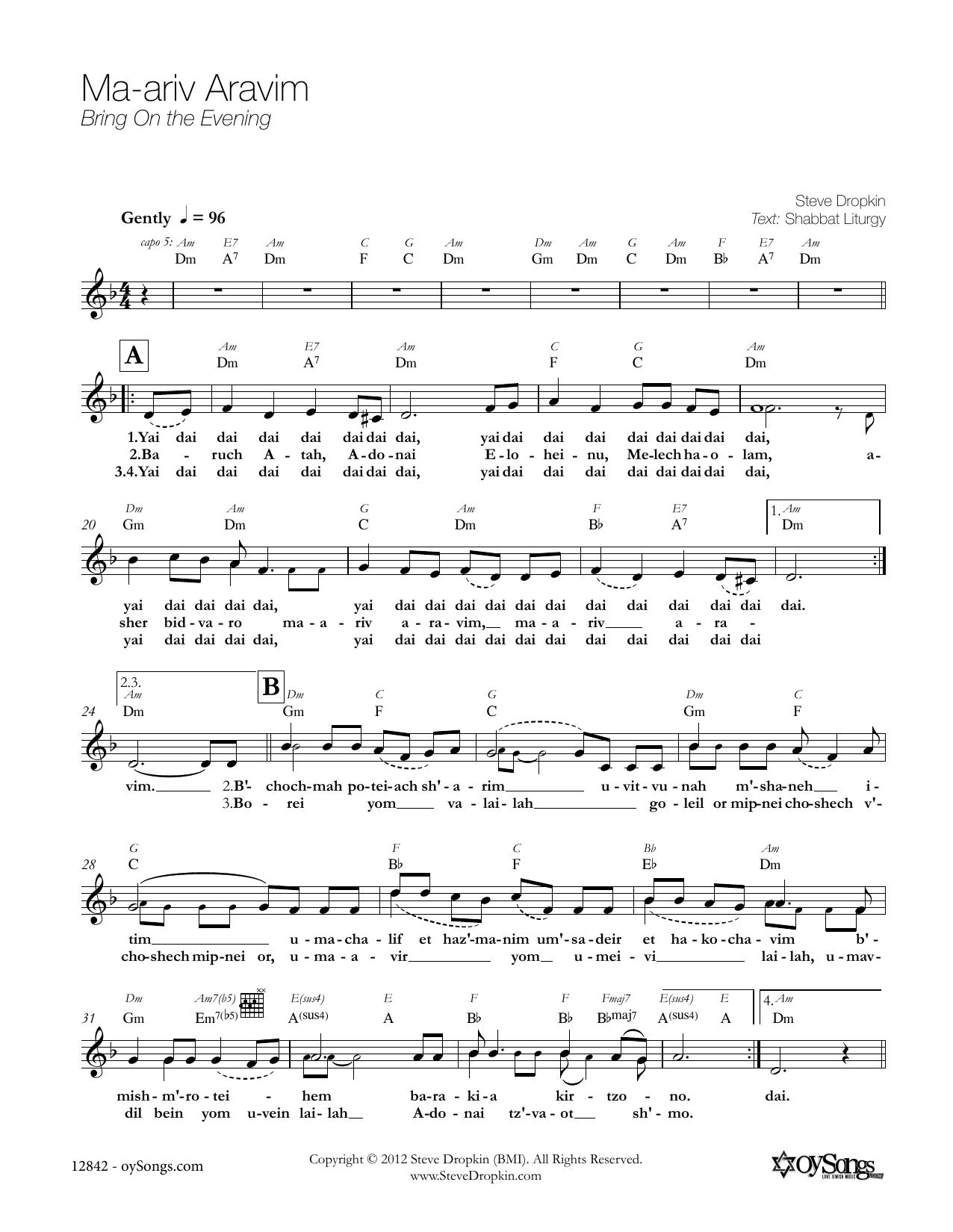 Ma-ariv Aravim Sheet Music