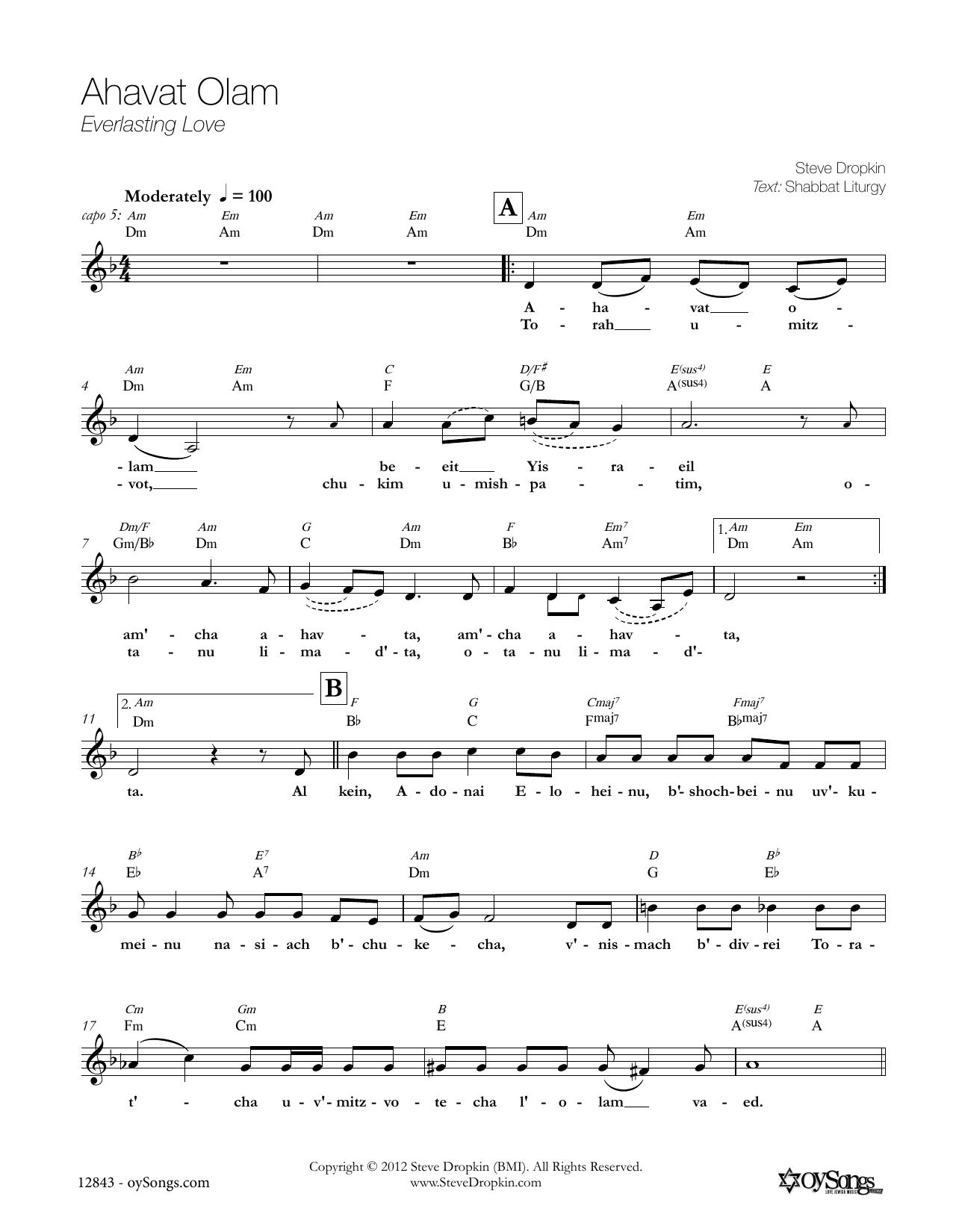 Ahavat Olam Sheet Music