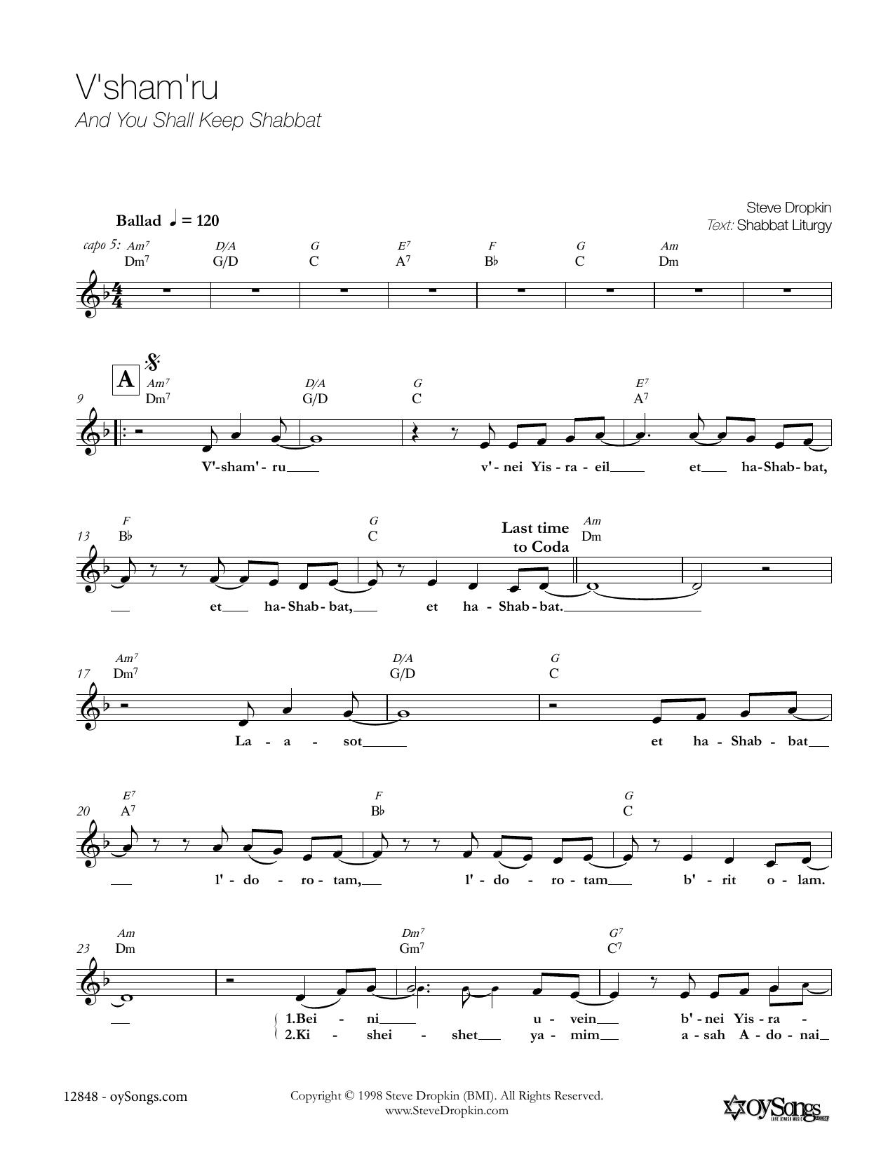 V'Sham'Ru Sheet Music