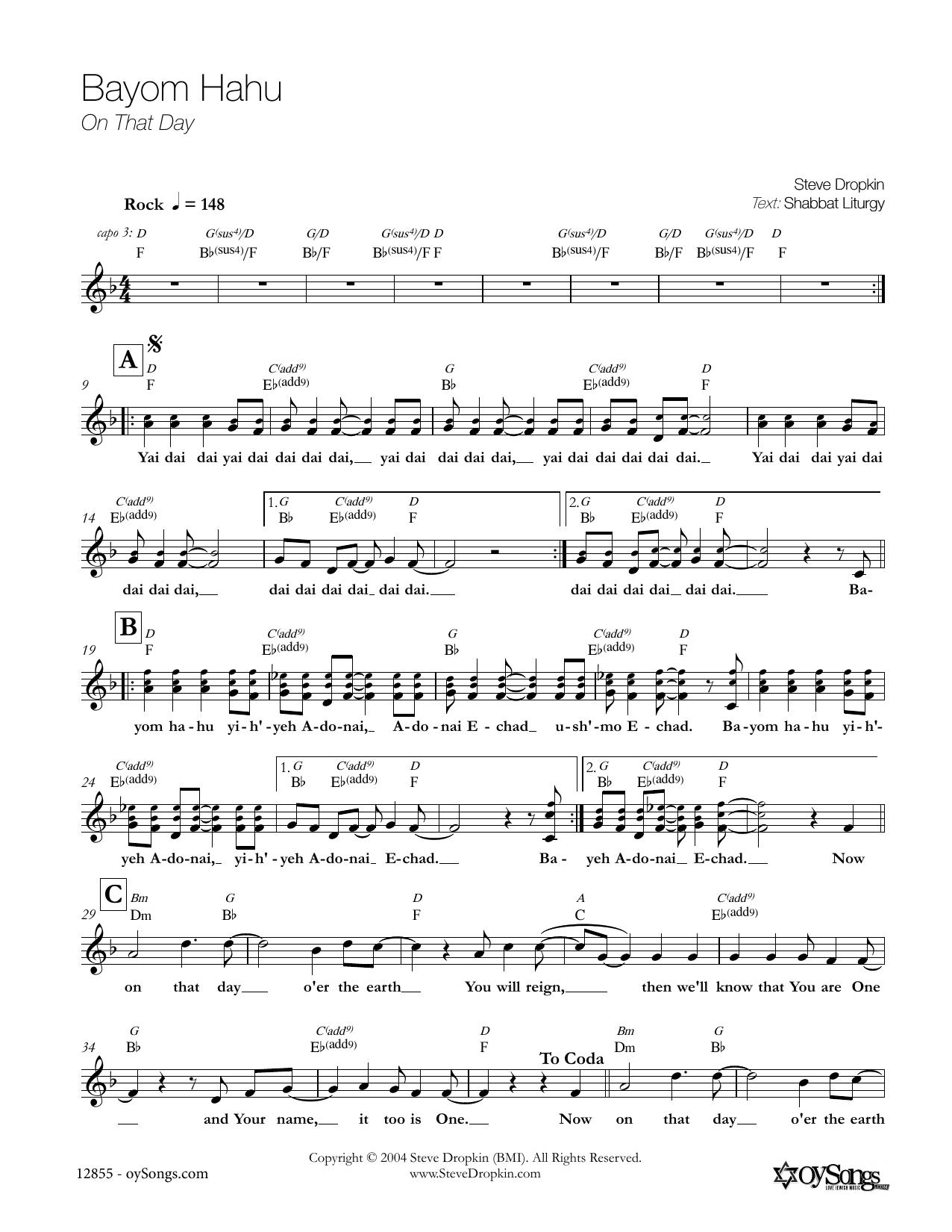 Bayom Hahu Sheet Music