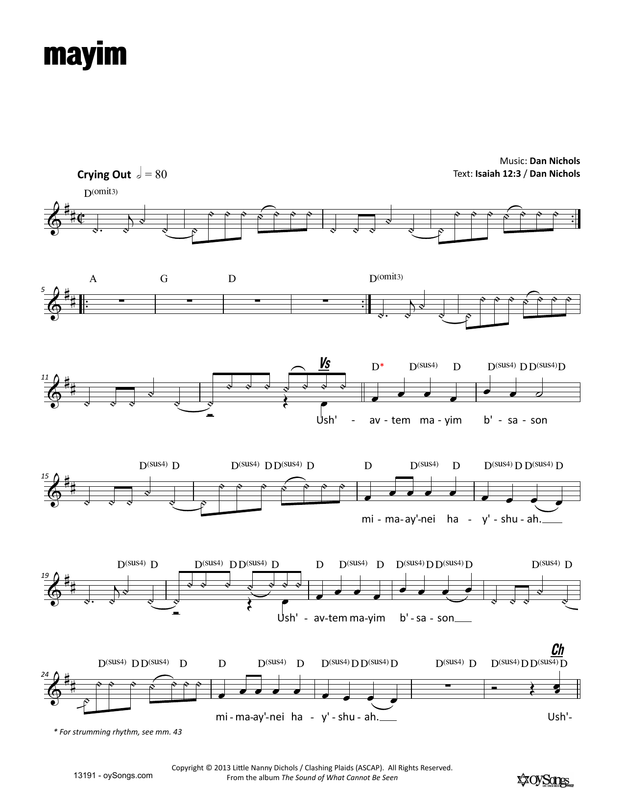 Mayim Sheet Music